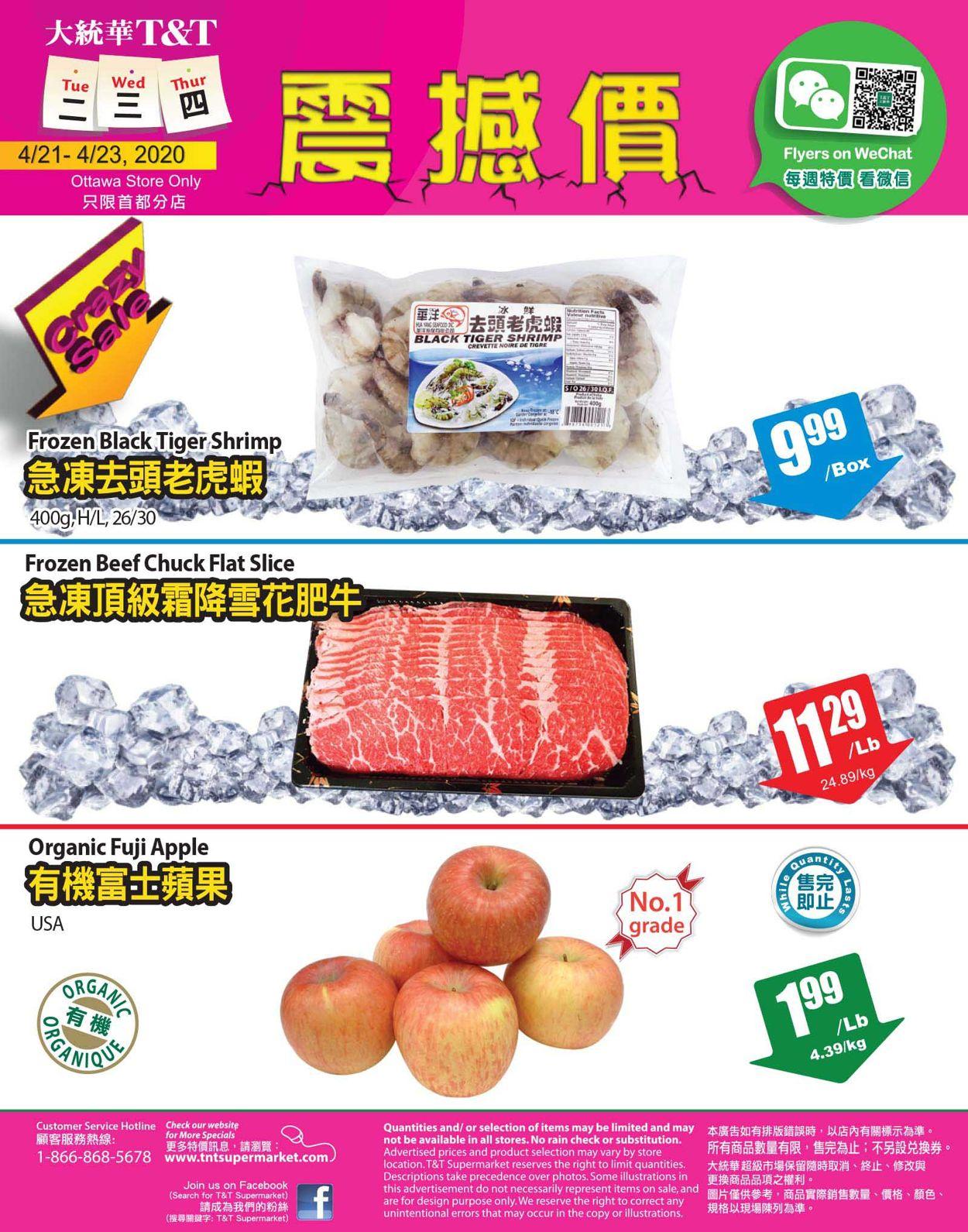 T&T Supermarket Flyer - 04/21-04/23/2020