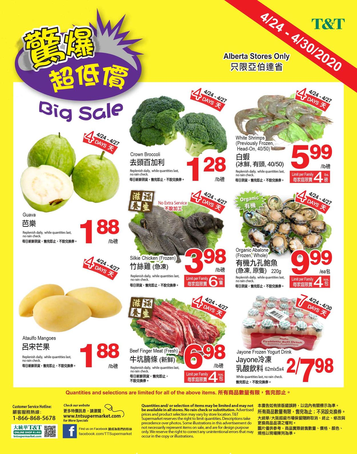 T&T Supermarket Flyer - 04/24-04/30/2020