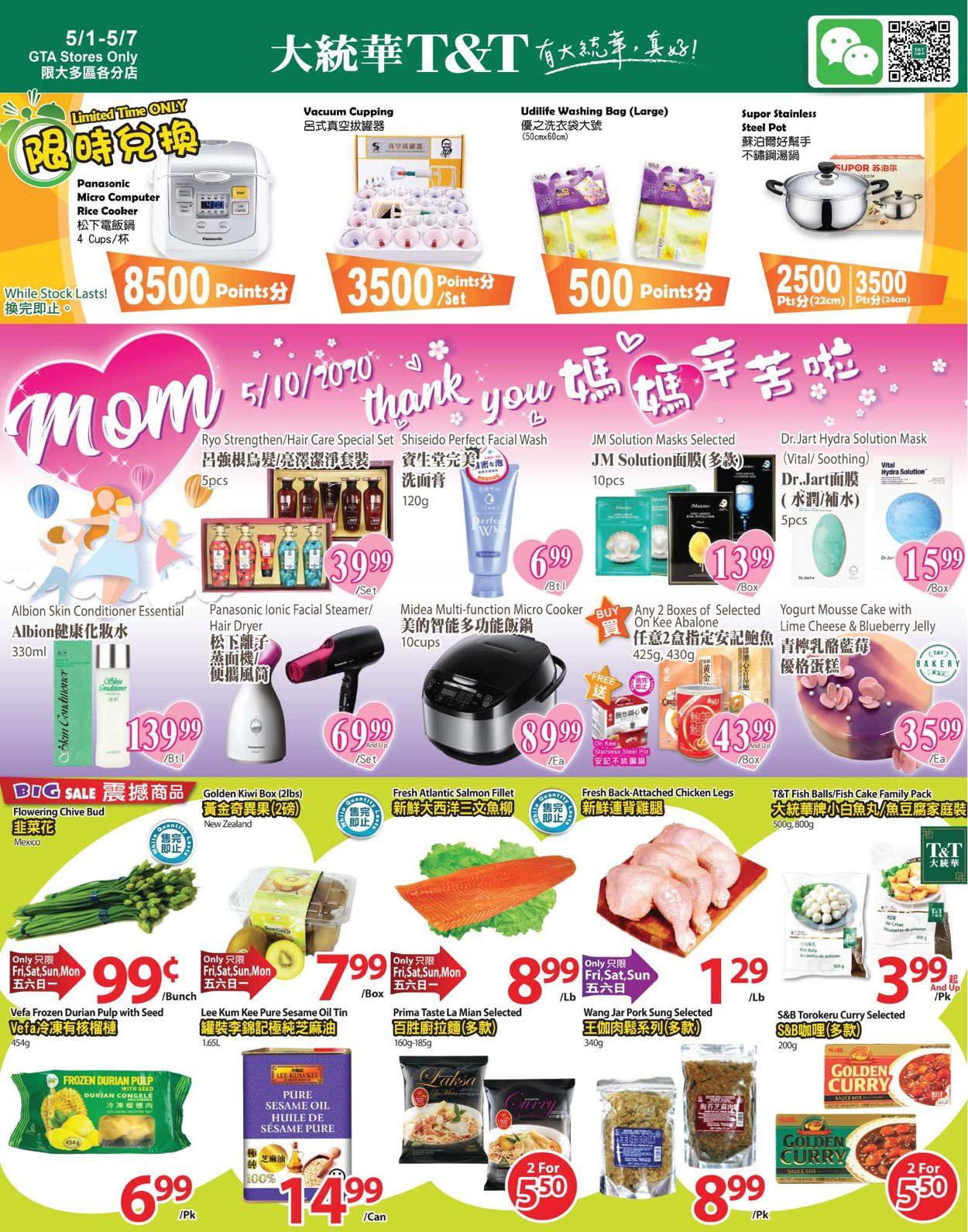 T&T Supermarket Flyer - 05/01-05/07/2020