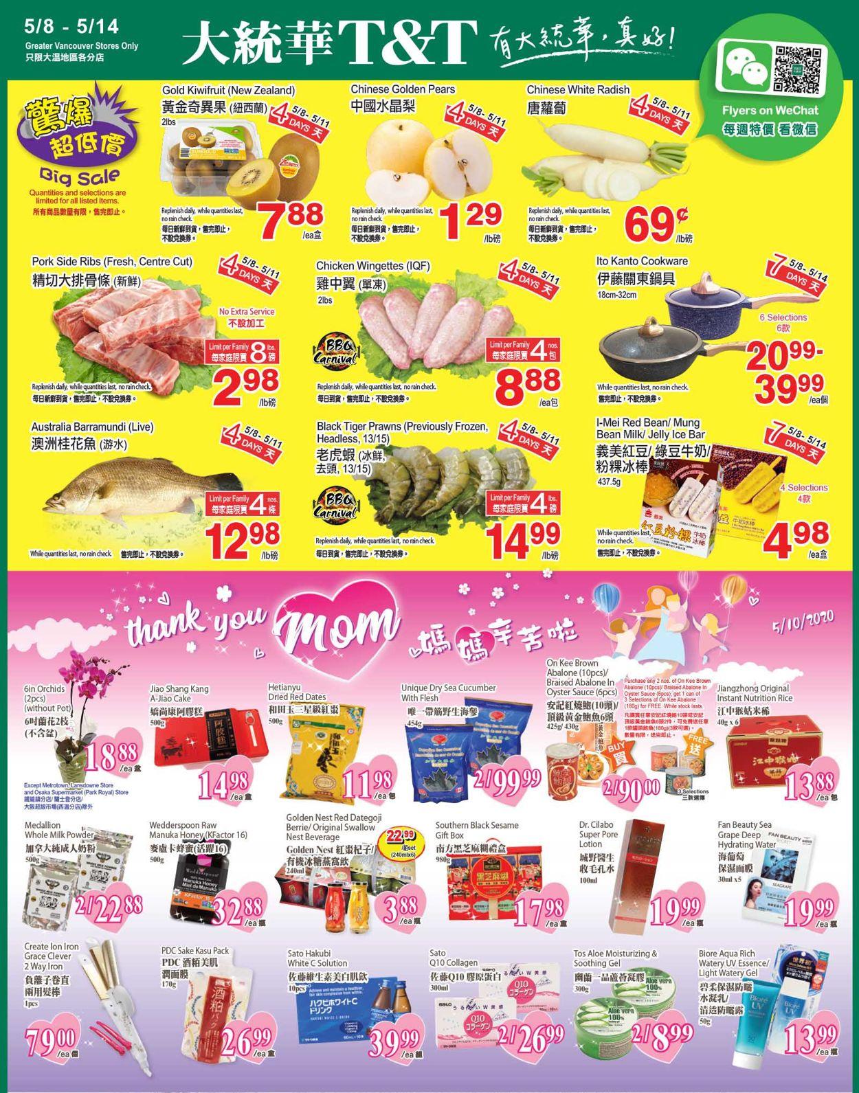 T&T Supermarket Flyer - 05/08-05/14/2020