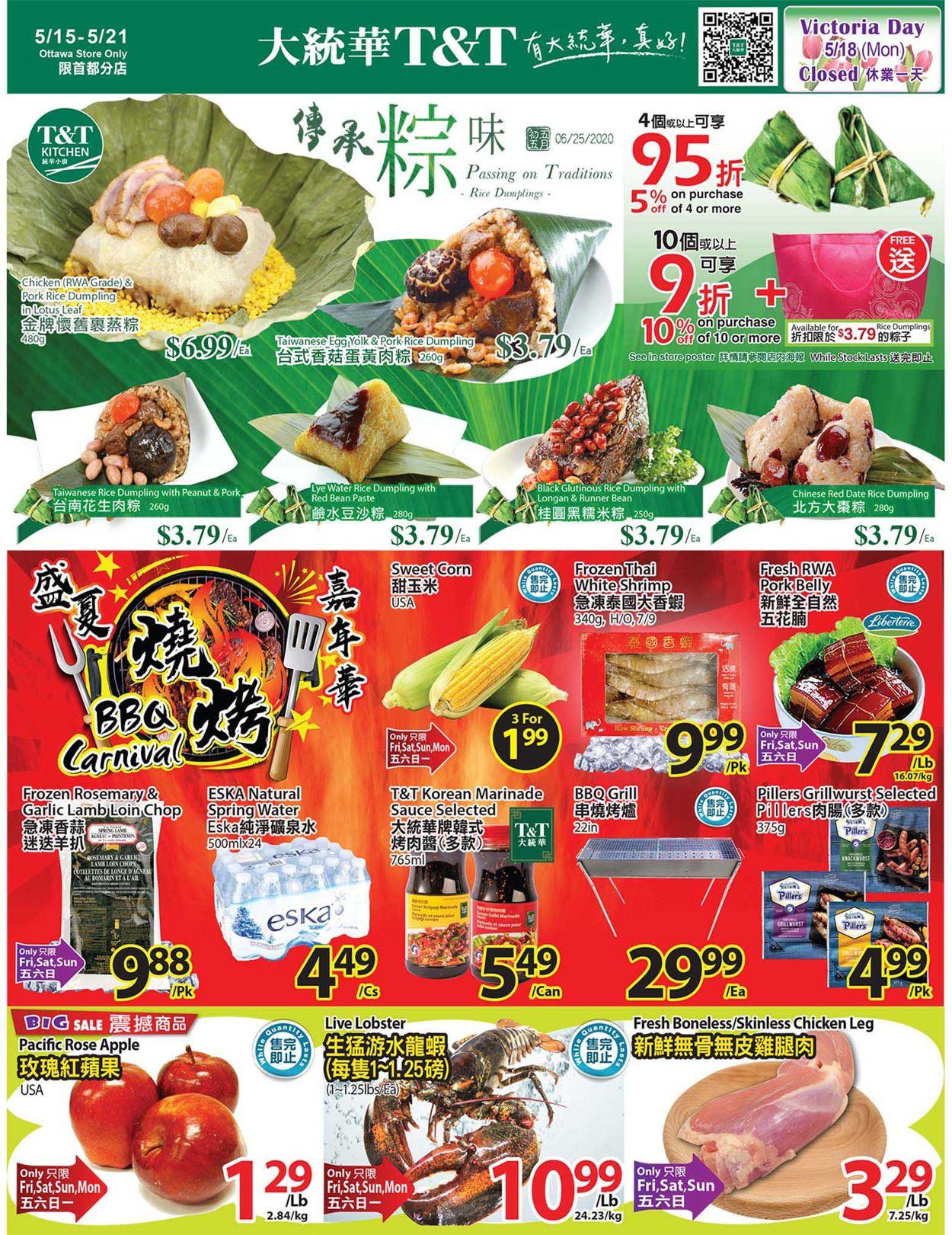 T&T Supermarket Flyer - 05/15-05/21/2020