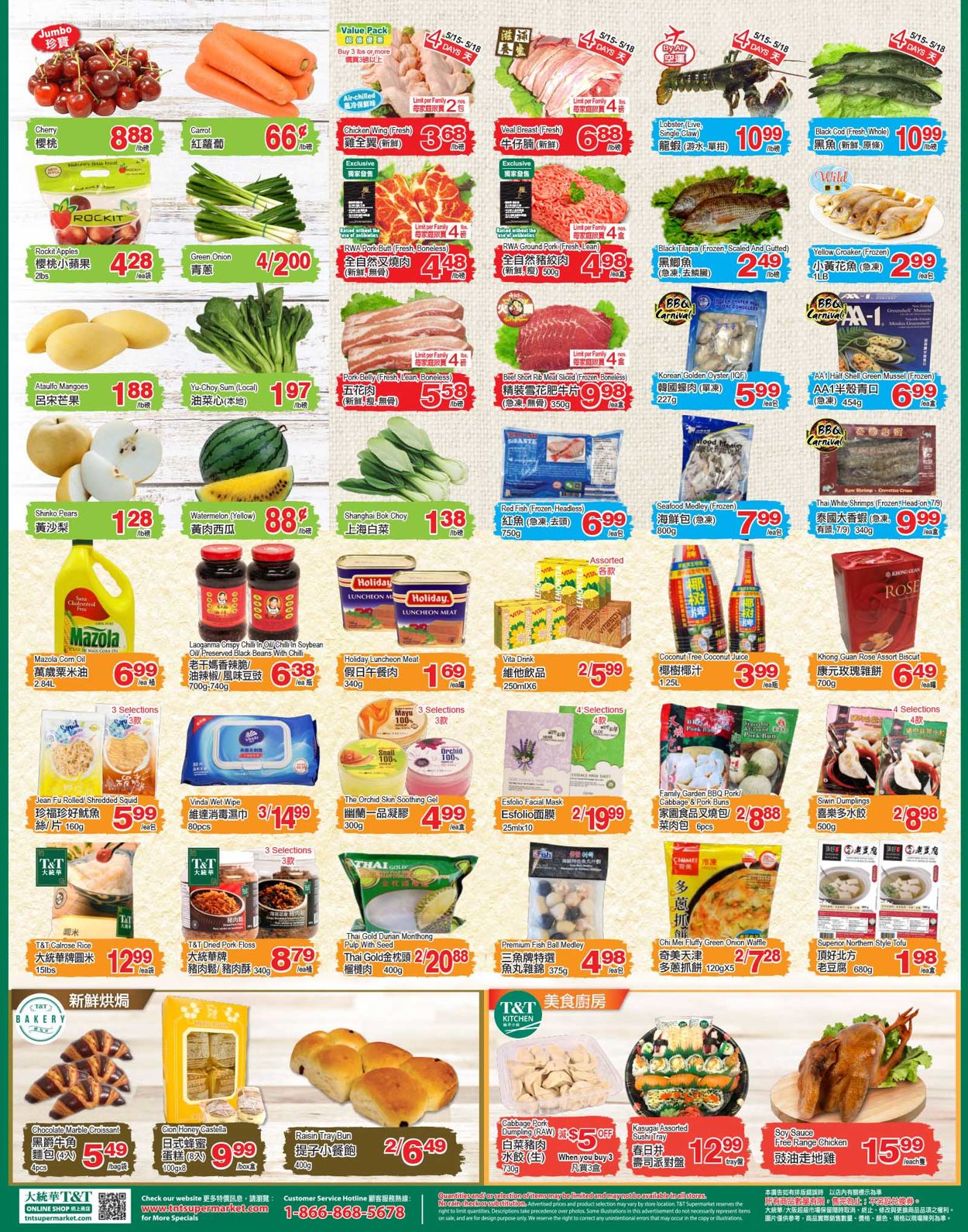 T&T Supermarket Flyer - 05/15-05/21/2020 (Page 2)