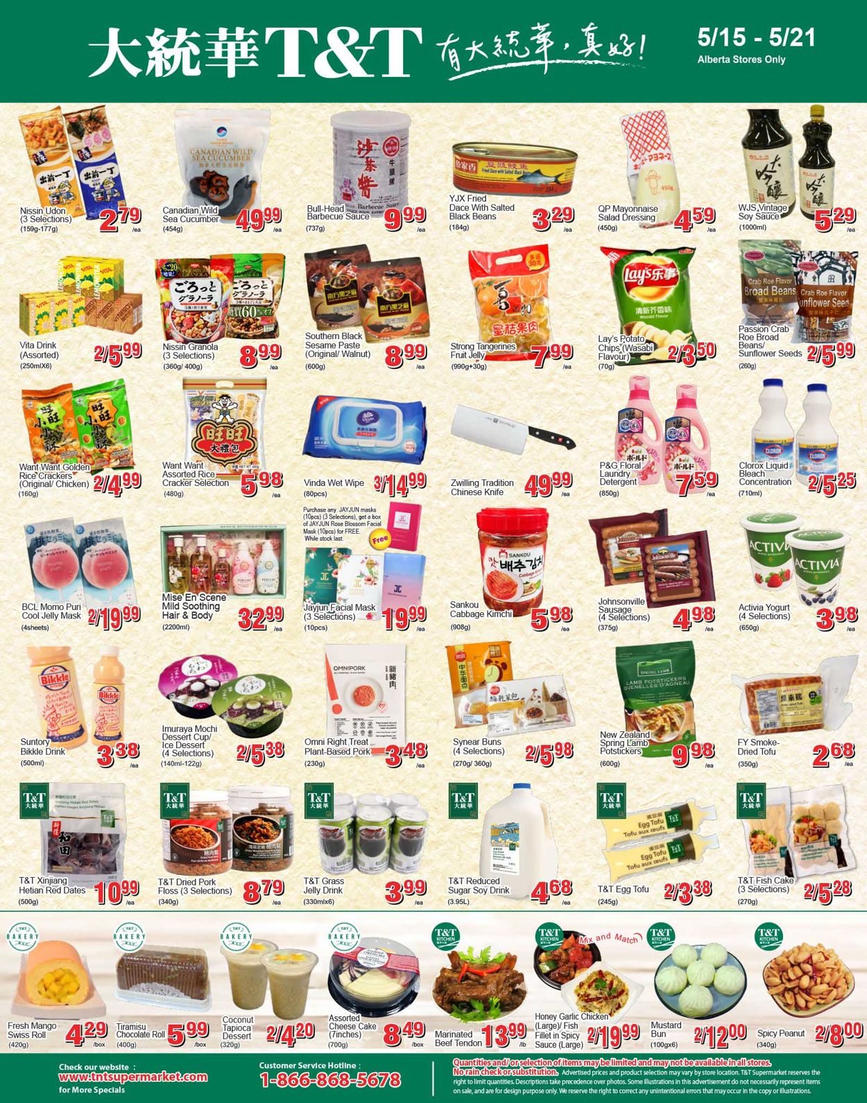 T&T Supermarket Flyer - 05/15-05/21/2020 (Page 3)
