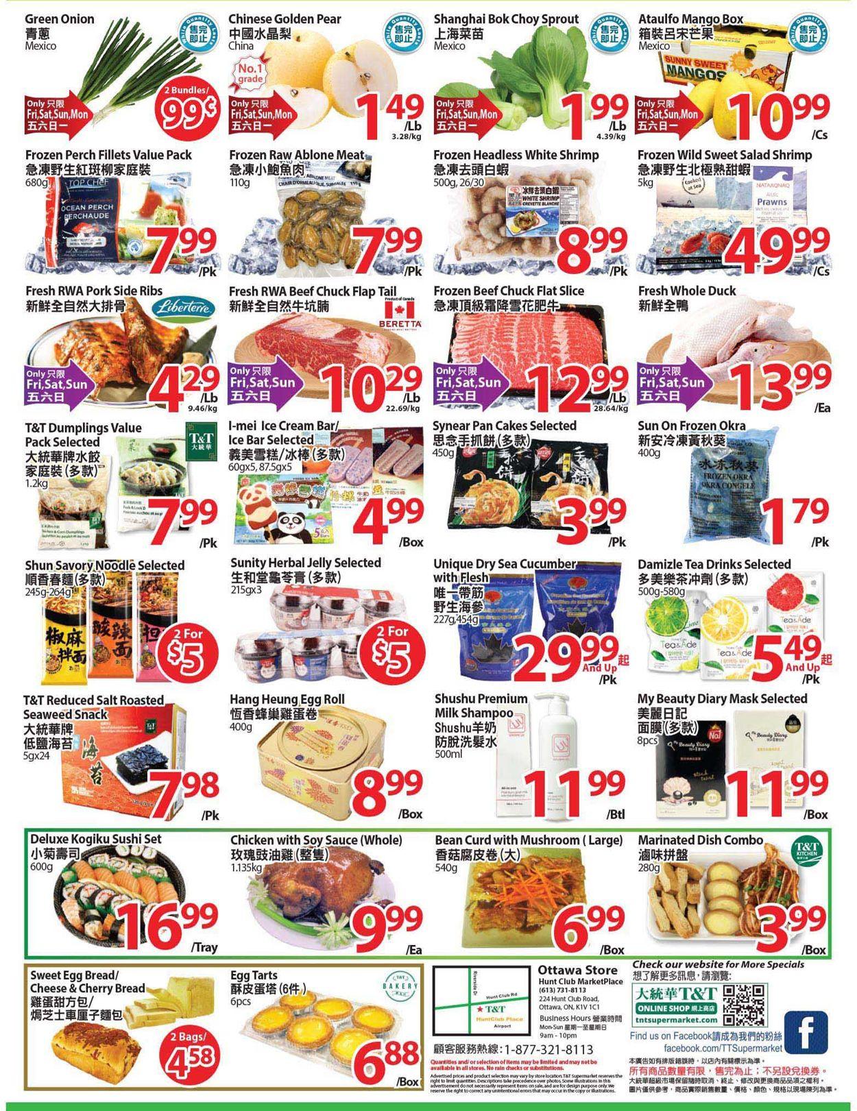 T&T Supermarket Flyer - 05/22-05/28/2020 (Page 2)