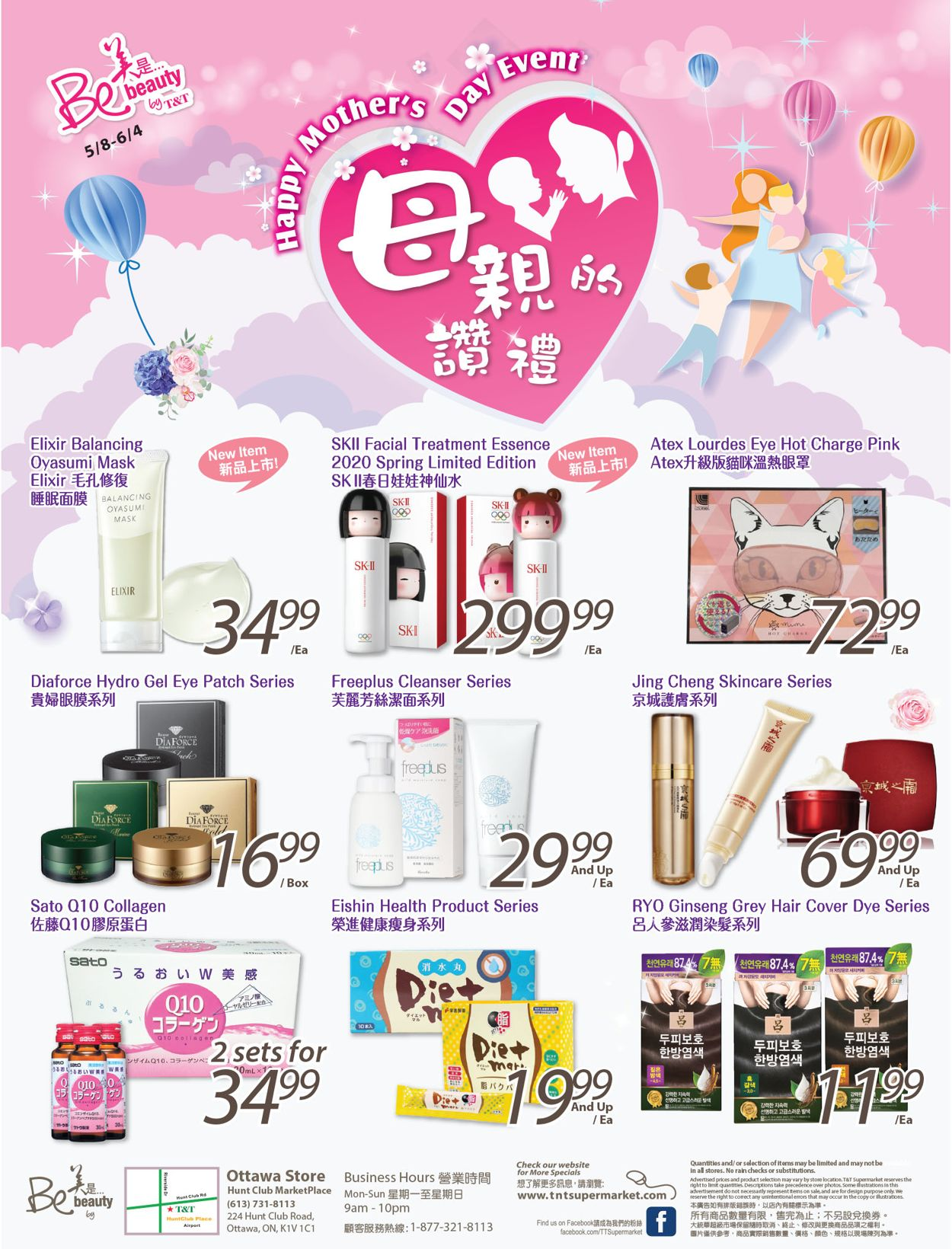 T&T Supermarket Flyer - 05/22-05/28/2020 (Page 3)