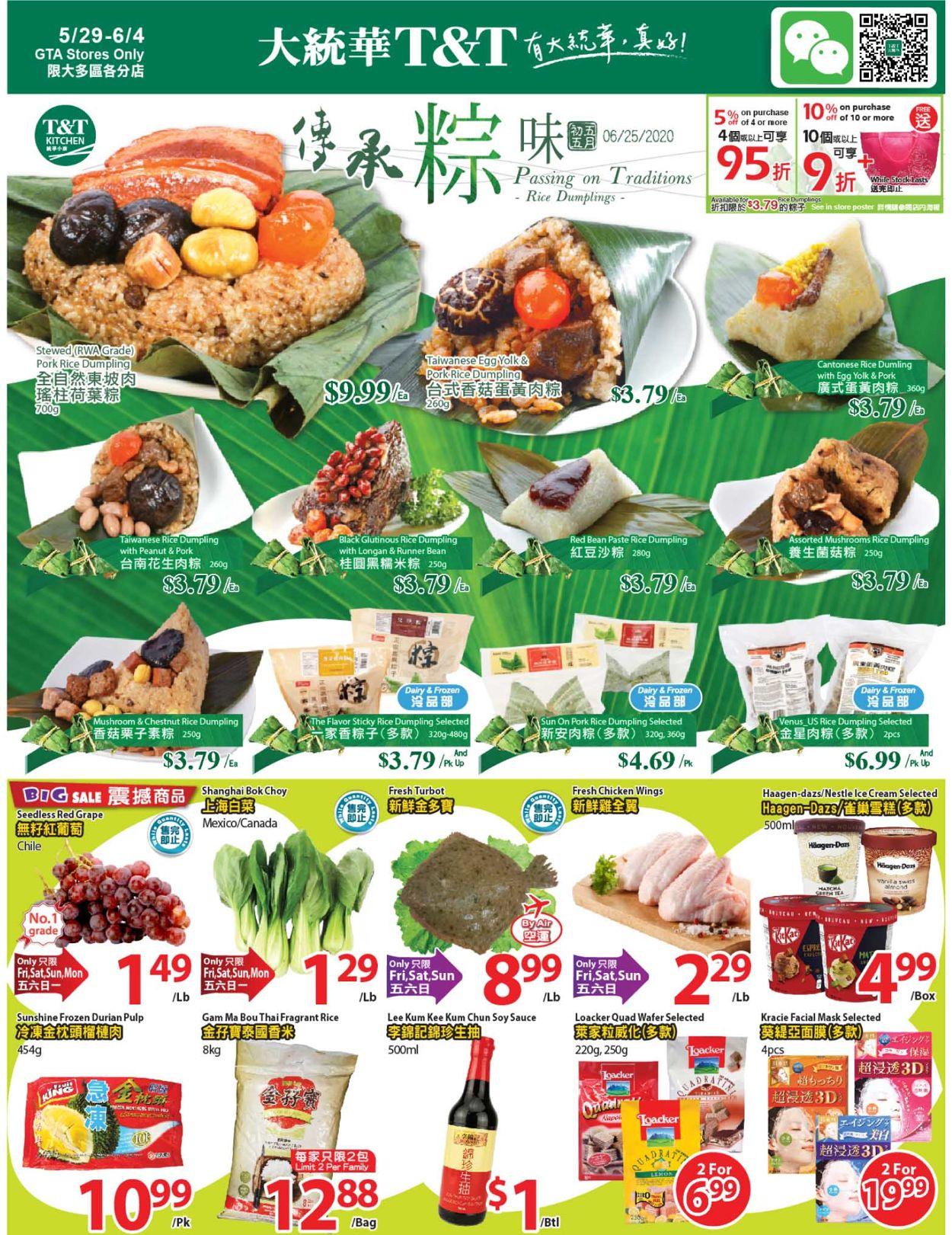 T&T Supermarket Flyer - 05/29-06/04/2020