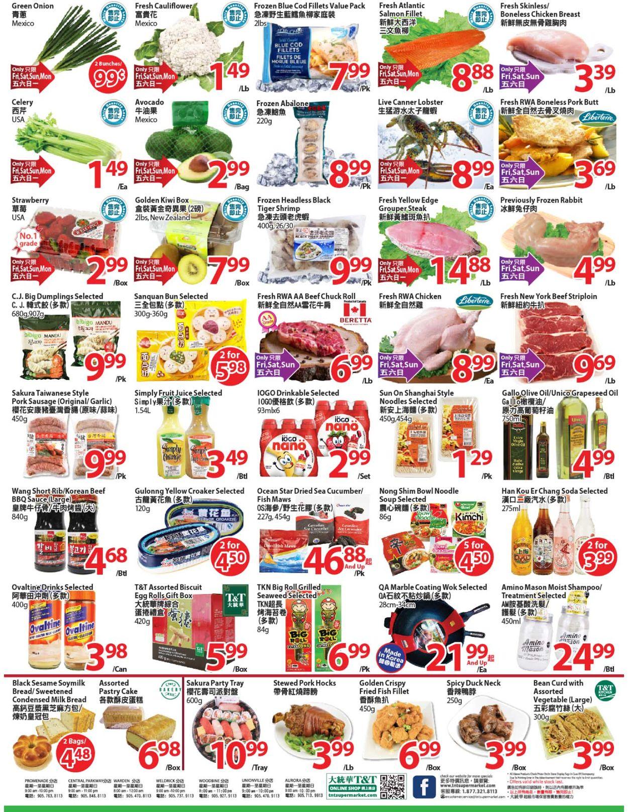 T&T Supermarket Flyer - 05/29-06/04/2020 (Page 2)