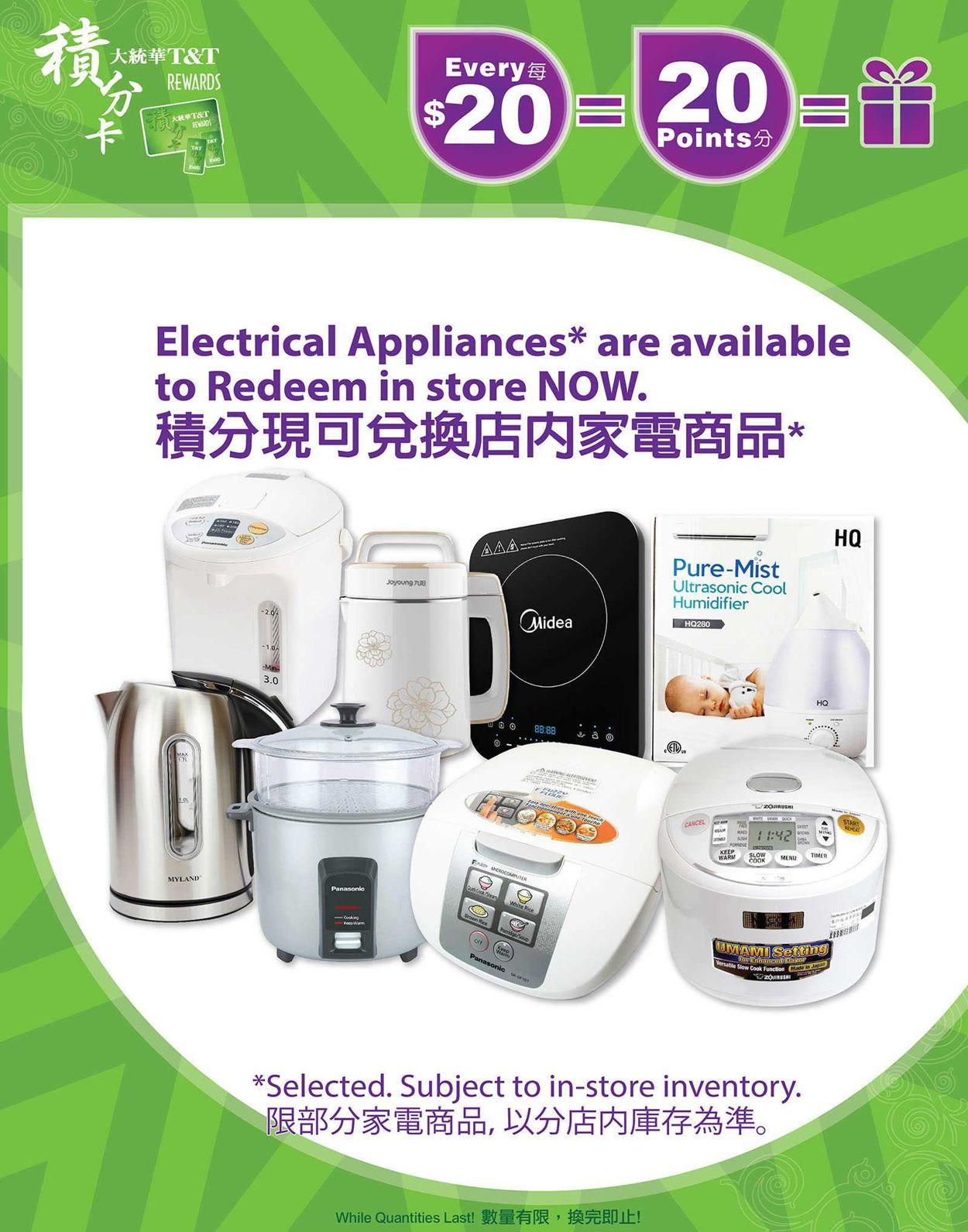 T&T Supermarket Flyer - 06/05-06/11/2020 (Page 9)