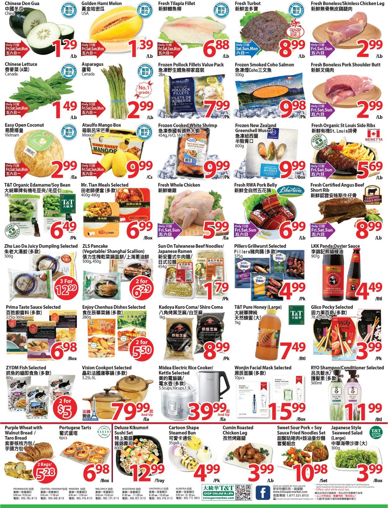 T&T Supermarket Flyer - 06/05-06/11/2020 (Page 2)