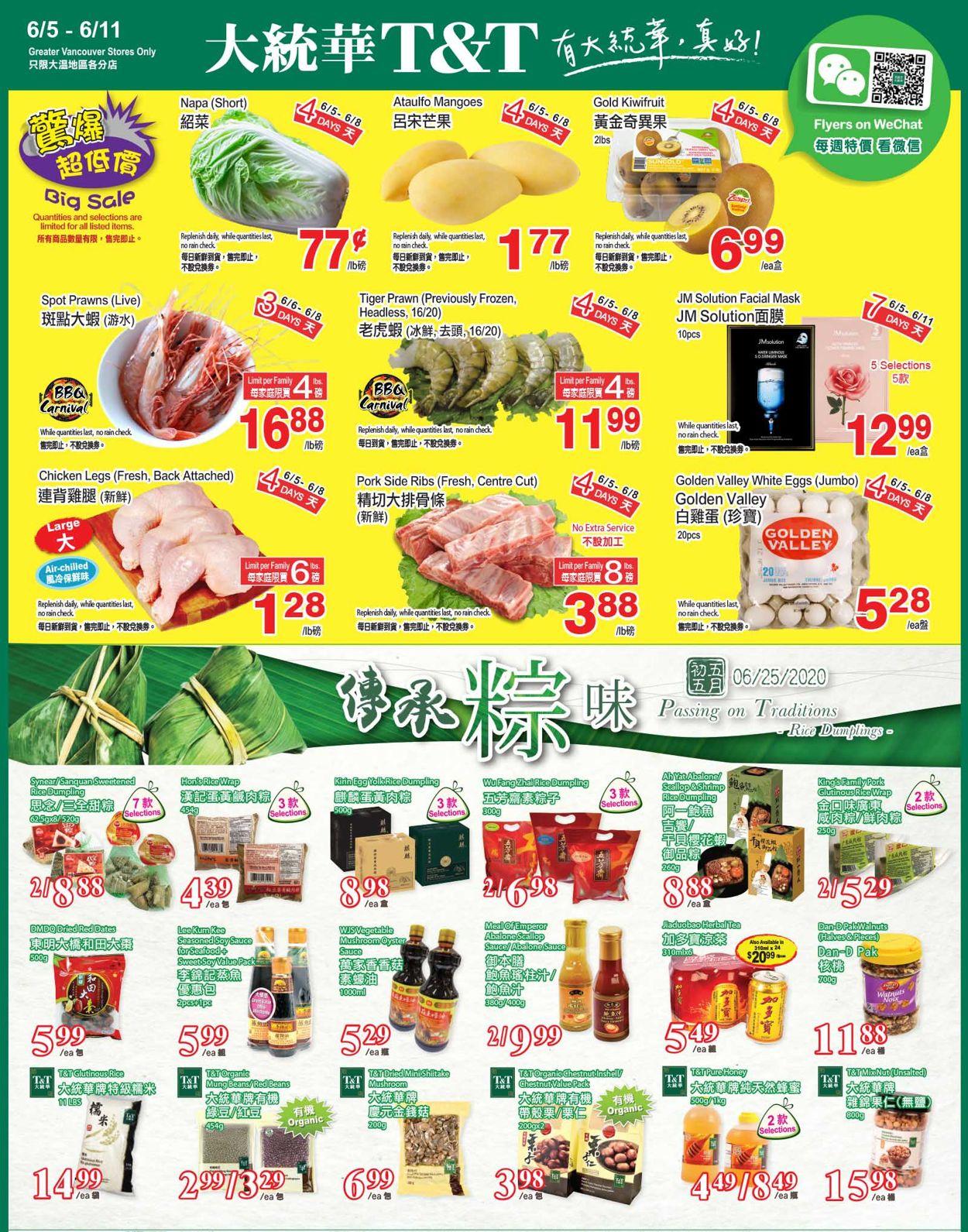 T&T Supermarket Flyer - 06/05-06/11/2020