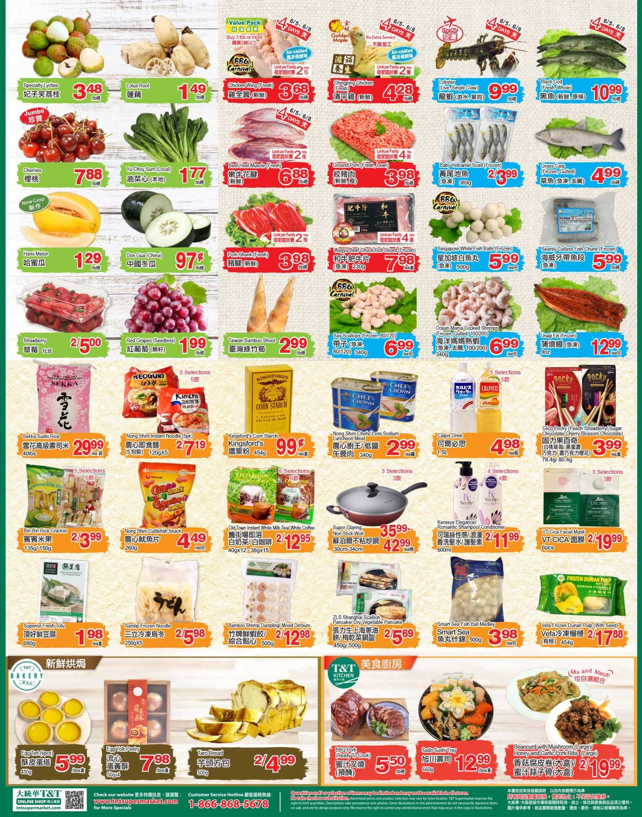 T&T Supermarket Flyer - 06/05-06/11/2020 (Page 2)