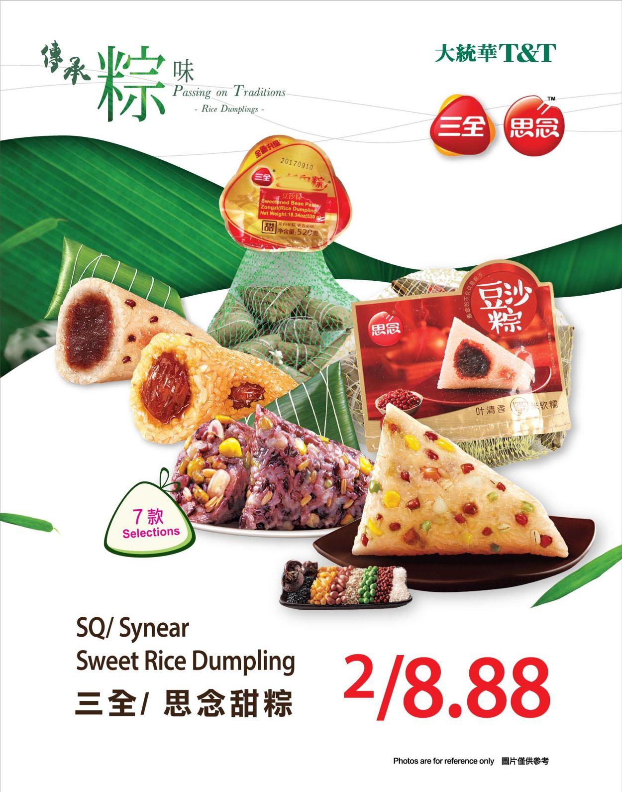 T&T Supermarket Flyer - 06/05-06/11/2020 (Page 3)
