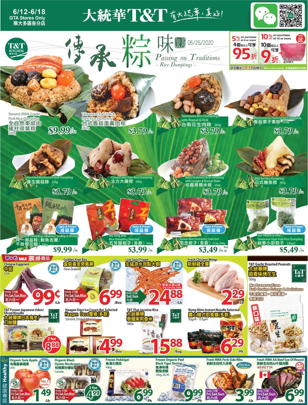 T&T Supermarket Flyer - 06/12-06/18/2020
