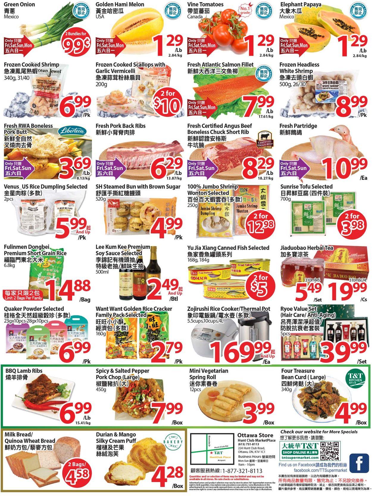 T&T Supermarket Flyer - 06/19-06/25/2020 (Page 2)