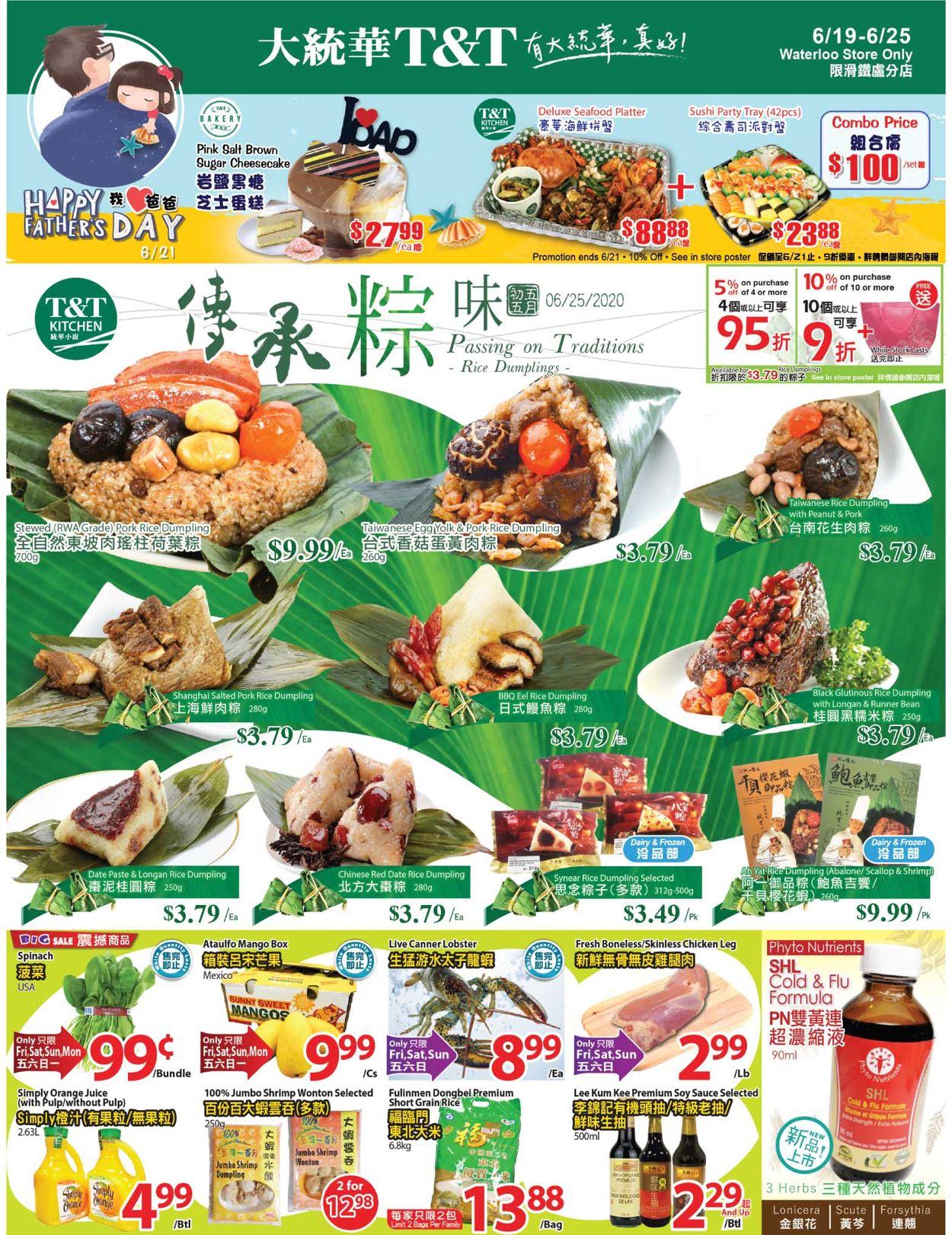 T&T Supermarket Flyer - 06/19-06/25/2020