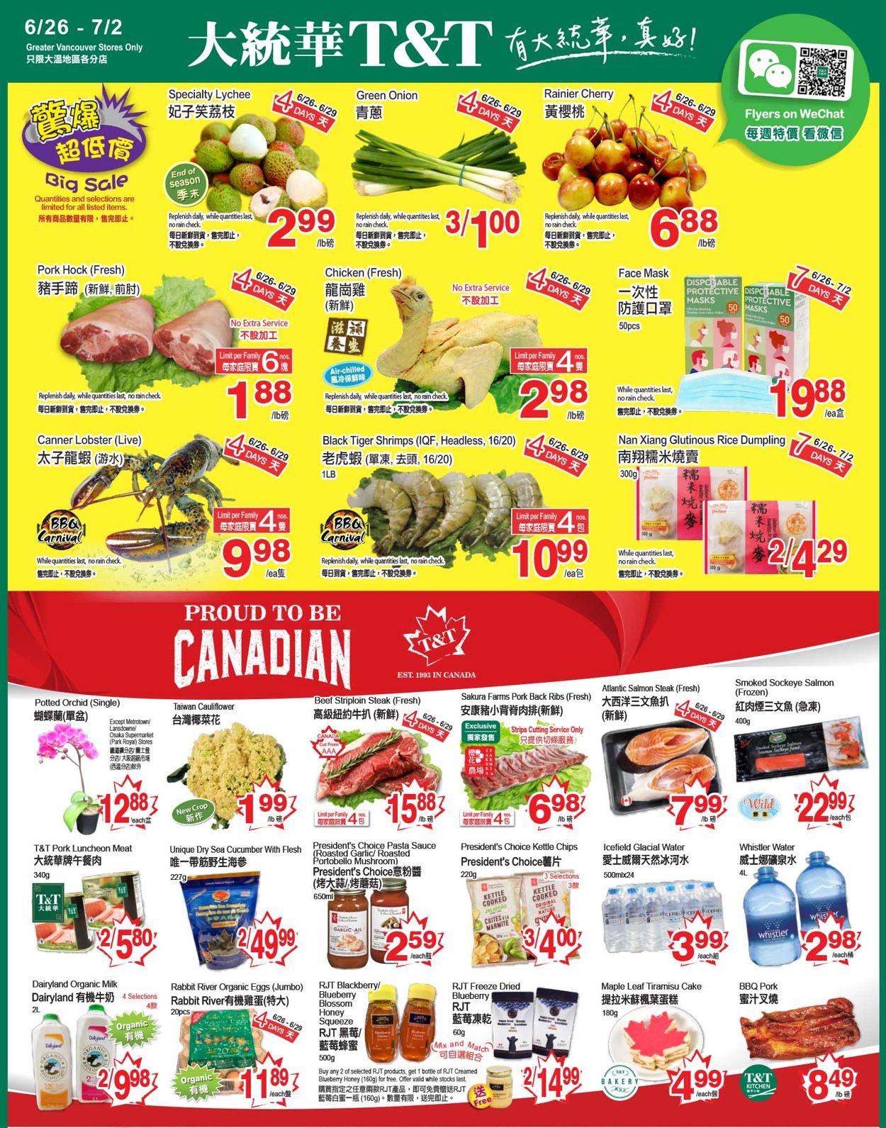 T&T Supermarket Flyer - 06/26-07/02/2020