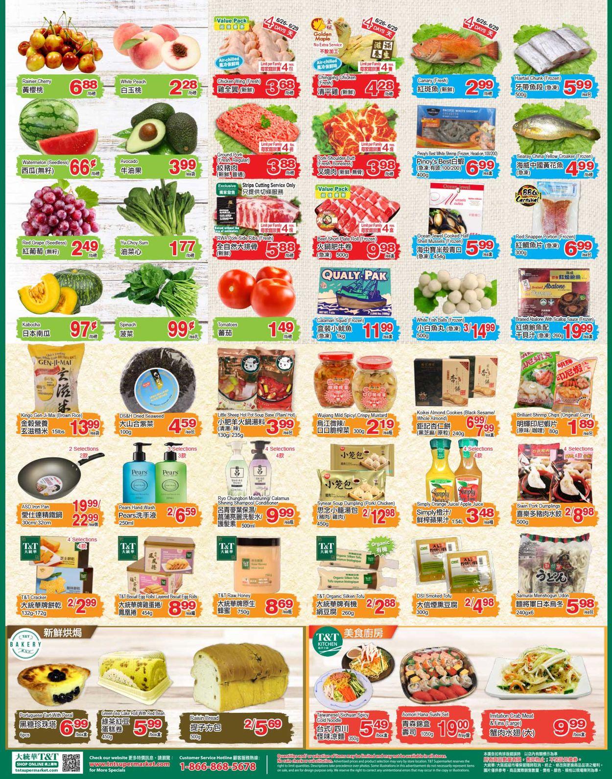 T&T Supermarket Flyer - 06/26-07/02/2020 (Page 2)
