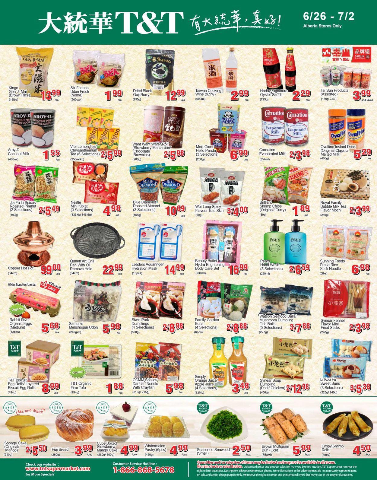 T&T Supermarket Flyer - 06/26-07/02/2020 (Page 3)