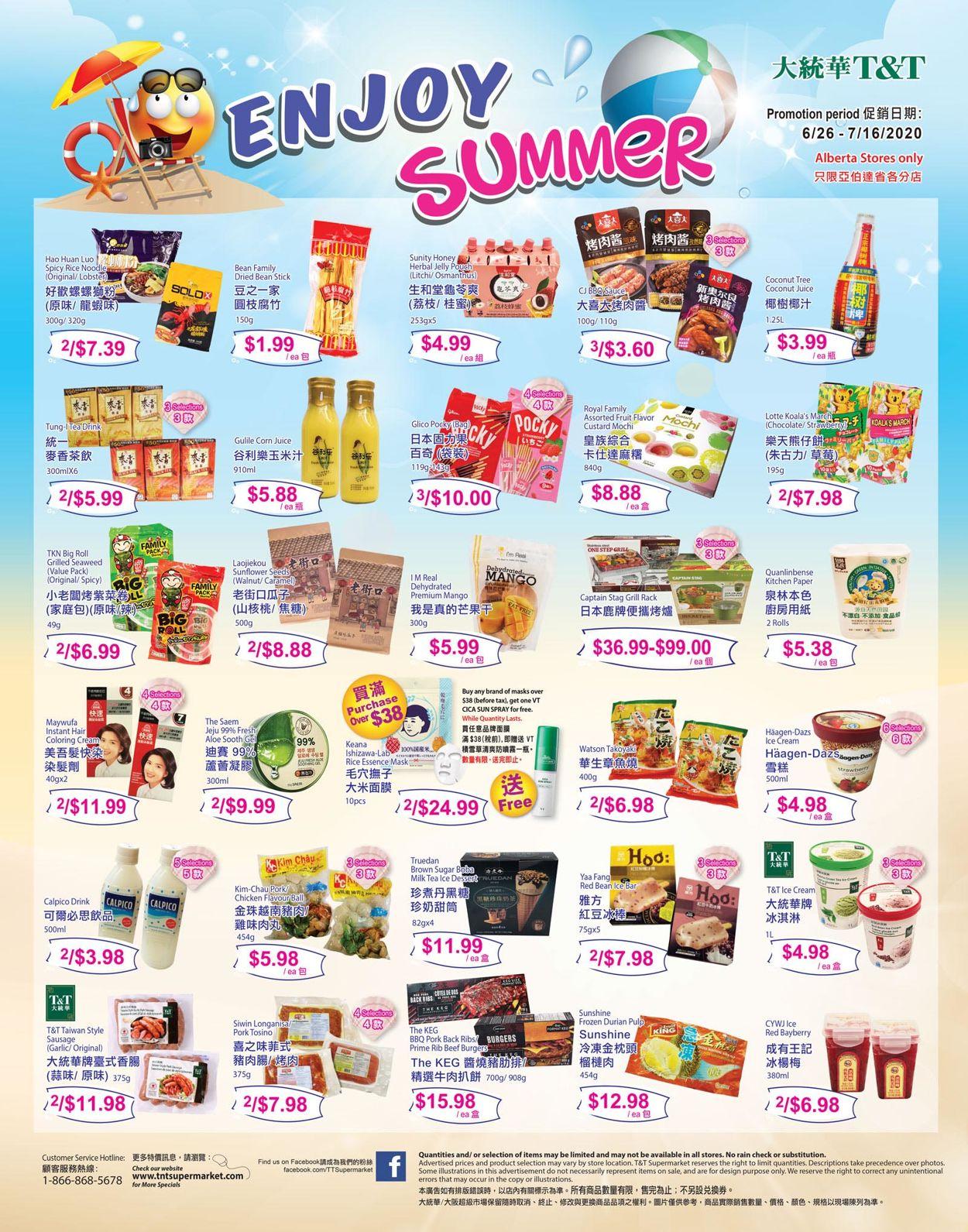 T&T Supermarket Flyer - 06/26-07/02/2020 (Page 4)