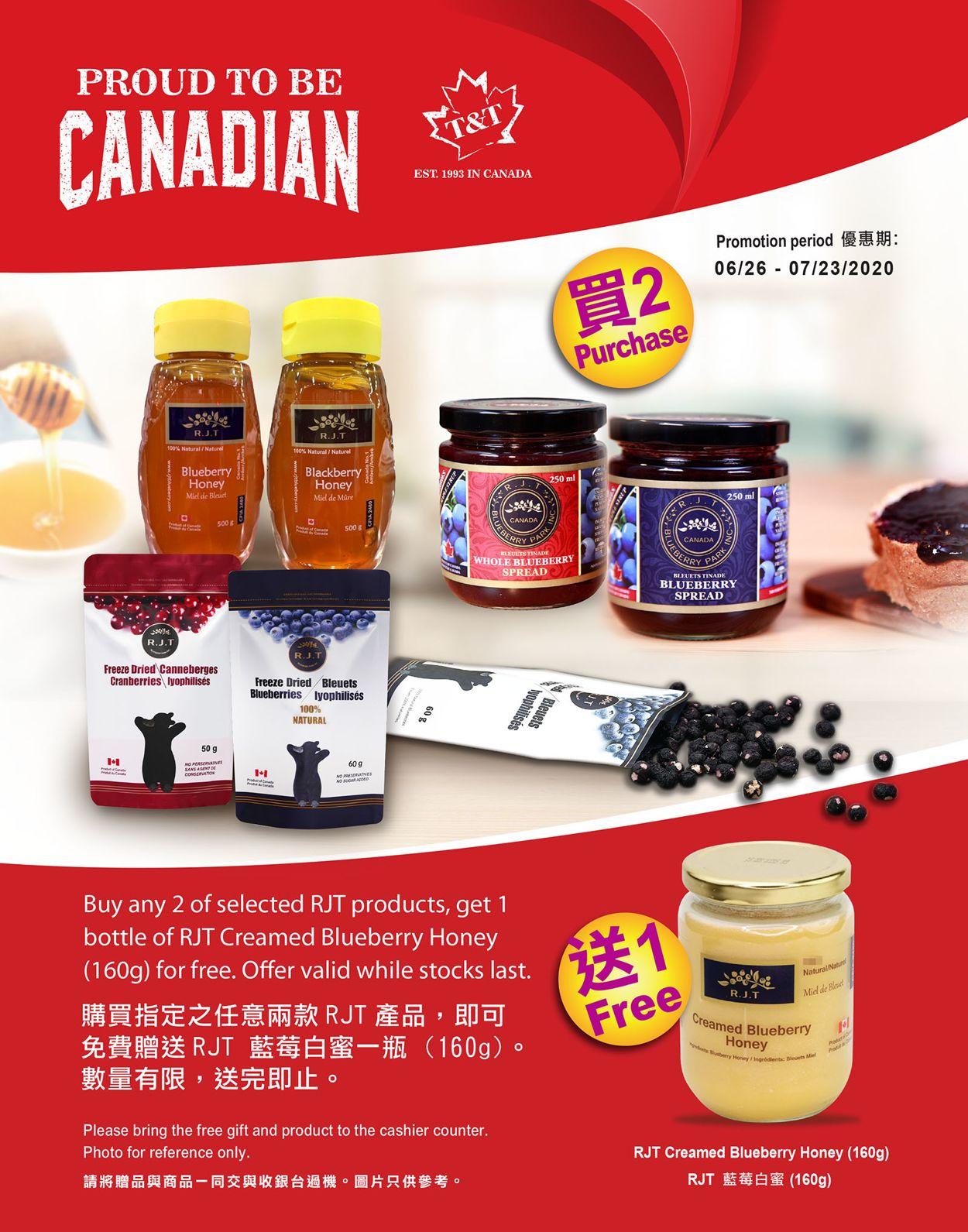 T&T Supermarket Flyer - 06/26-07/02/2020 (Page 8)