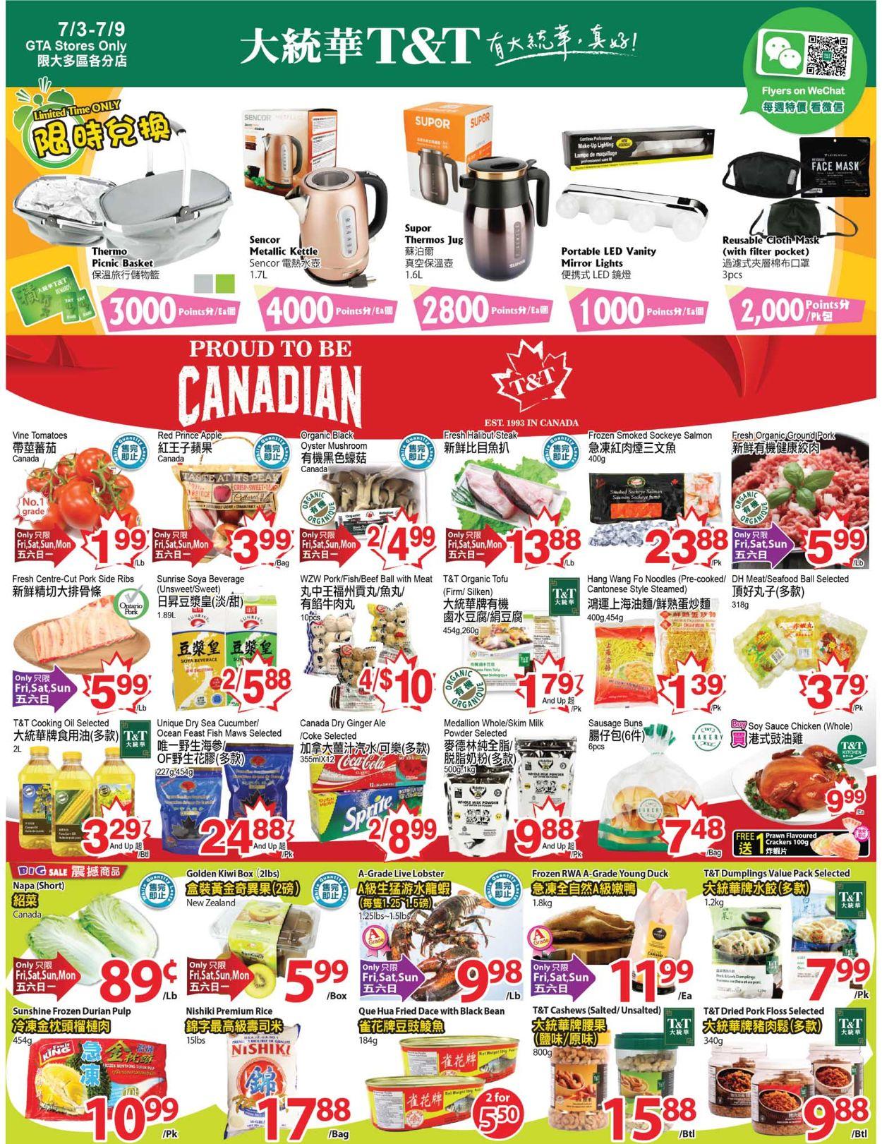 T&T Supermarket Flyer - 07/03-07/09/2020