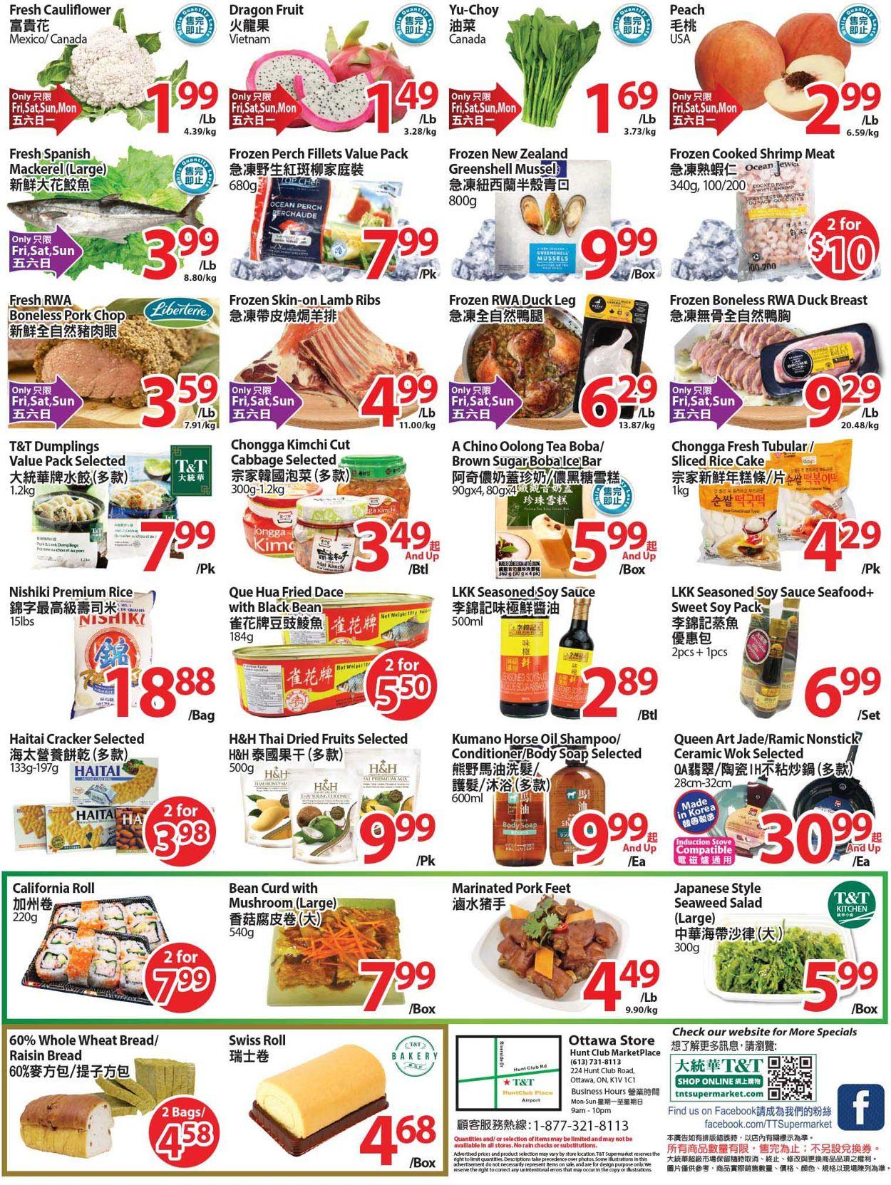 T&T Supermarket Flyer - 07/03-07/09/2020 (Page 2)