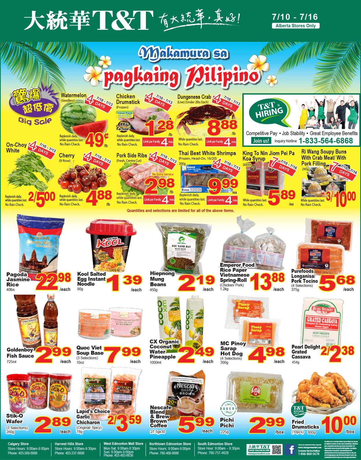 T&T Supermarket Flyer - 07/10-07/16/2020 (Page 12)