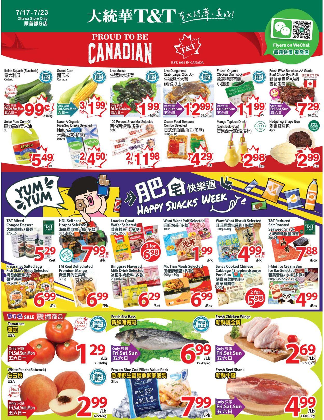 T&T Supermarket Flyer - 07/17-07/23/2020