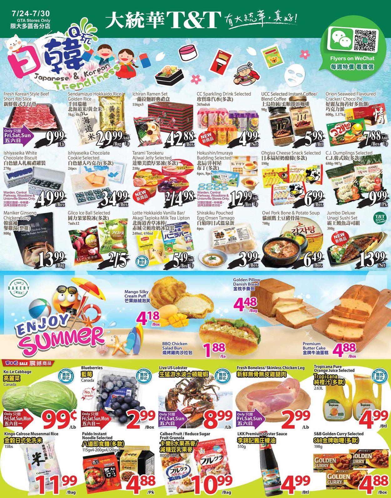 T&T Supermarket Flyer - 07/24-07/30/2020