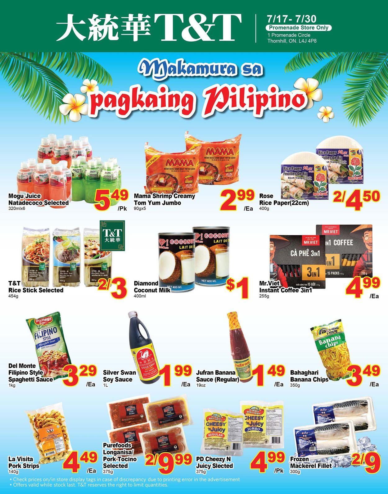 T&T Supermarket Flyer - 07/24-07/30/2020 (Page 9)