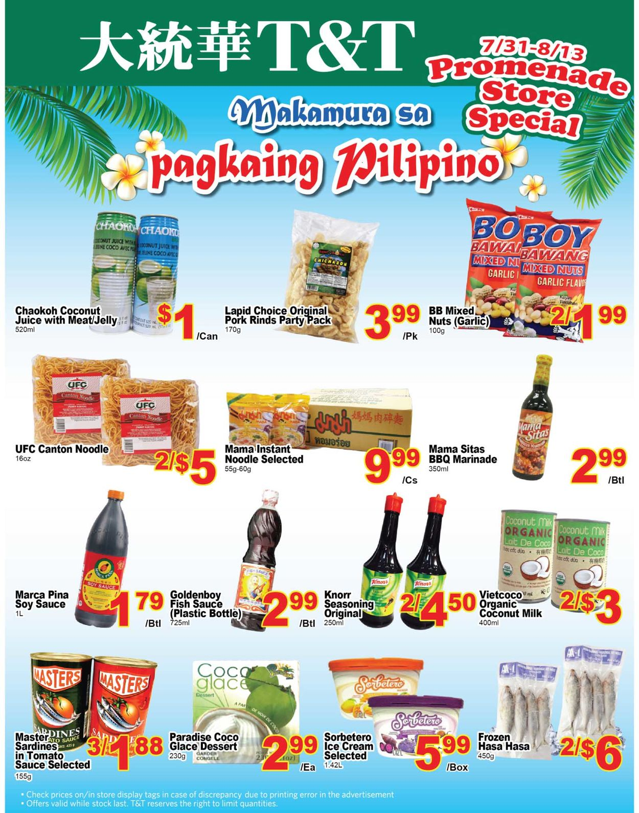 T&T Supermarket Flyer - 07/31-08/06/2020 (Page 10)