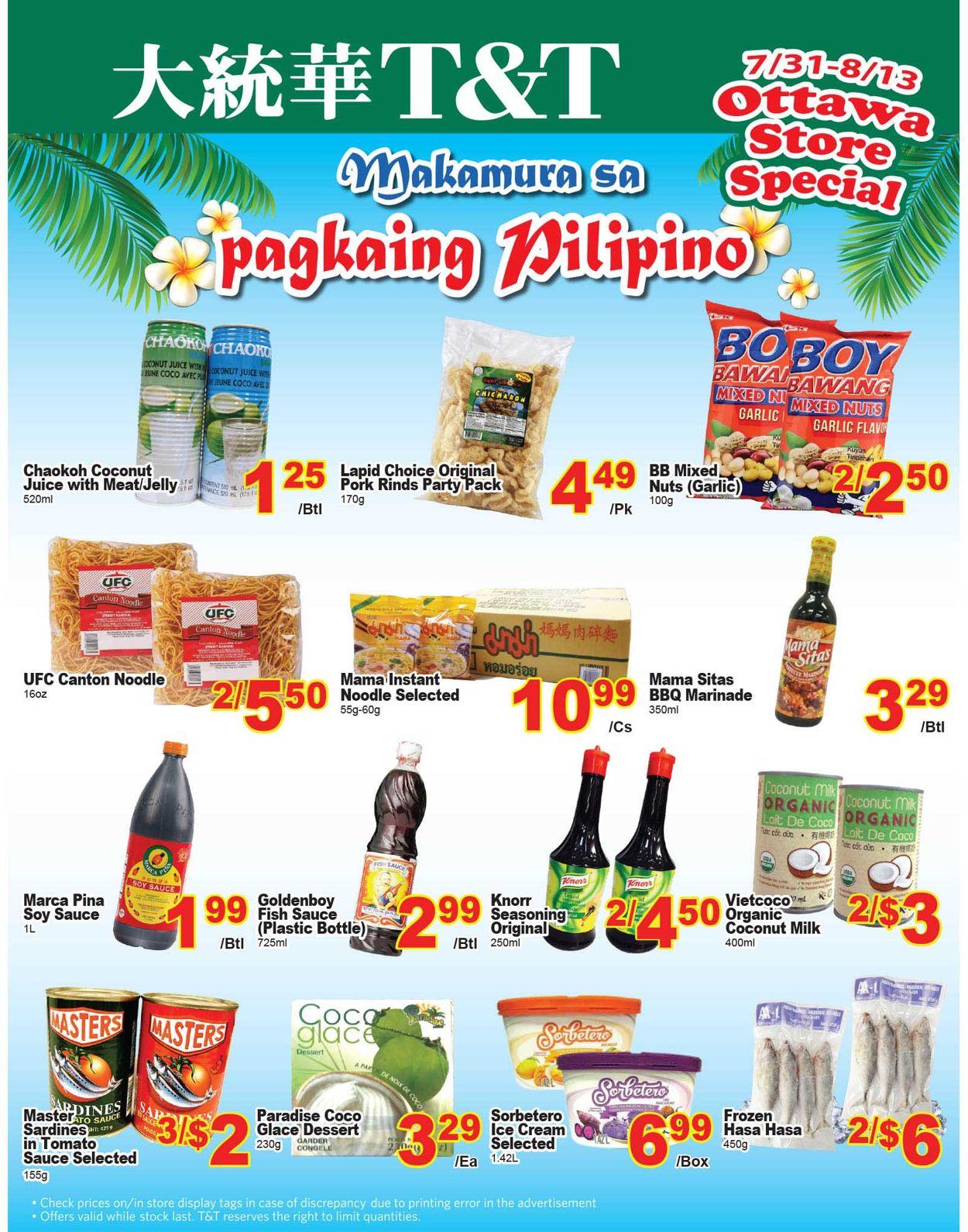 T&T Supermarket Flyer - 07/31-08/06/2020 (Page 10)