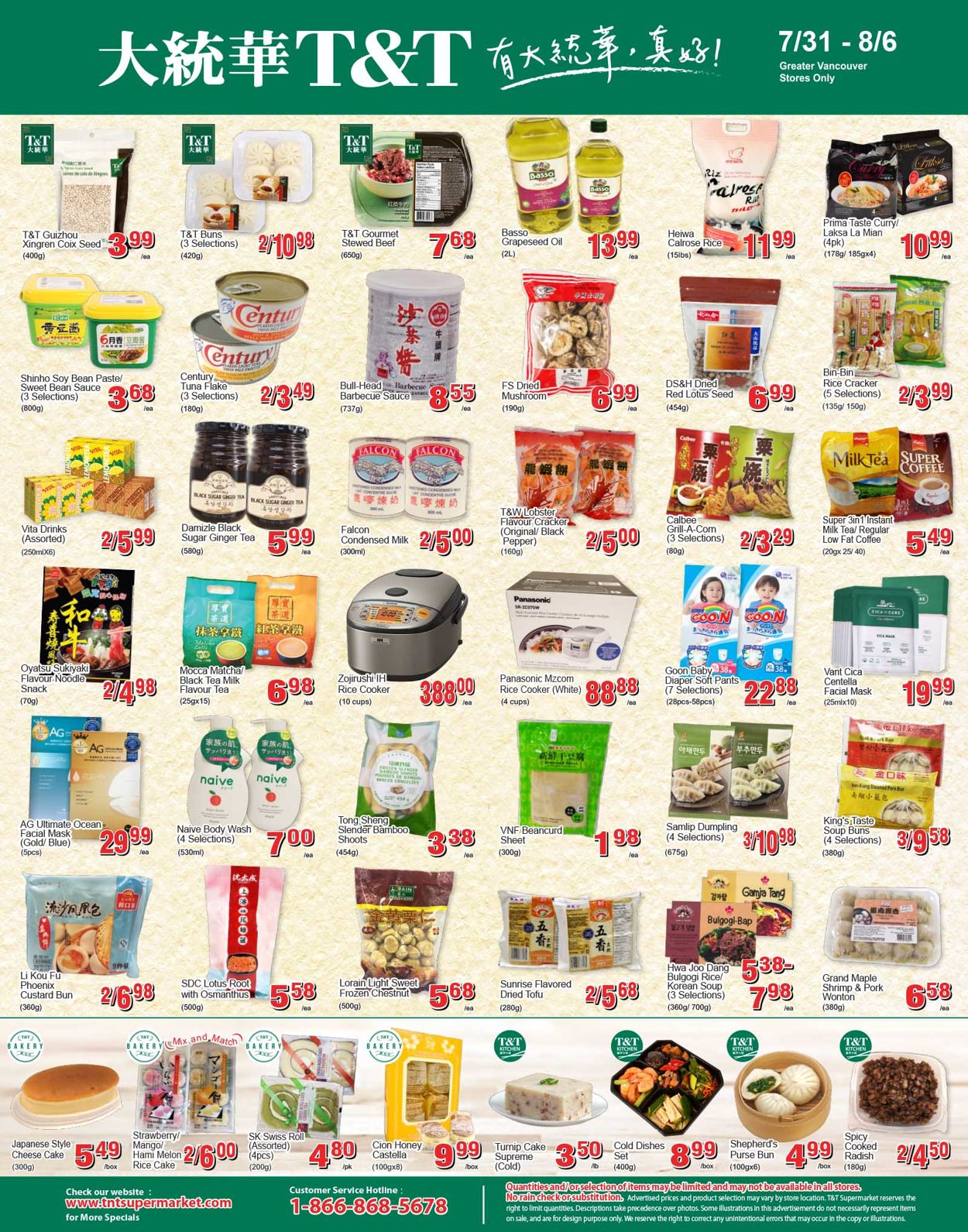 T&T Supermarket Flyer - 07/31-08/06/2020 (Page 3)
