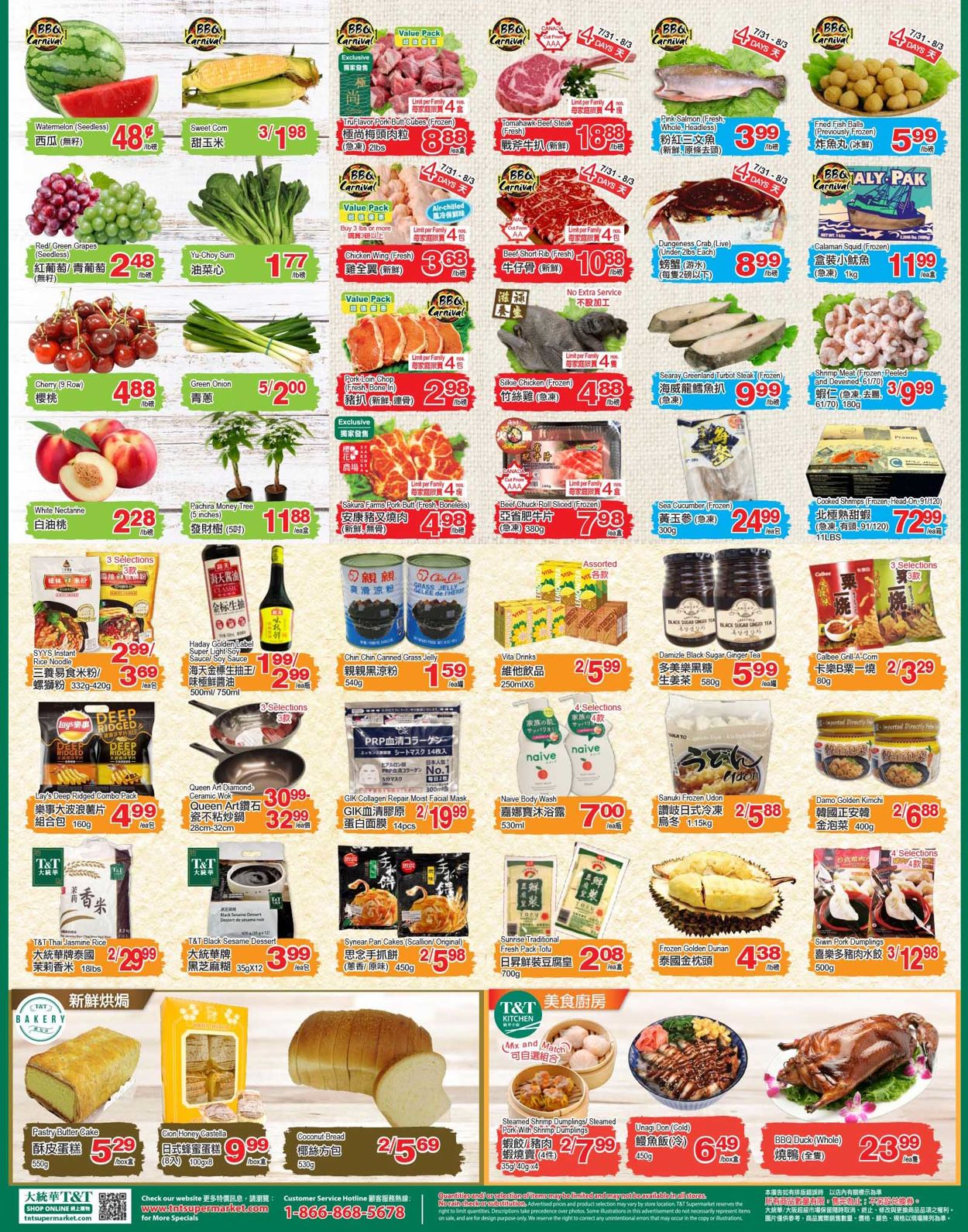 T&T Supermarket Flyer - 07/31-08/06/2020 (Page 2)