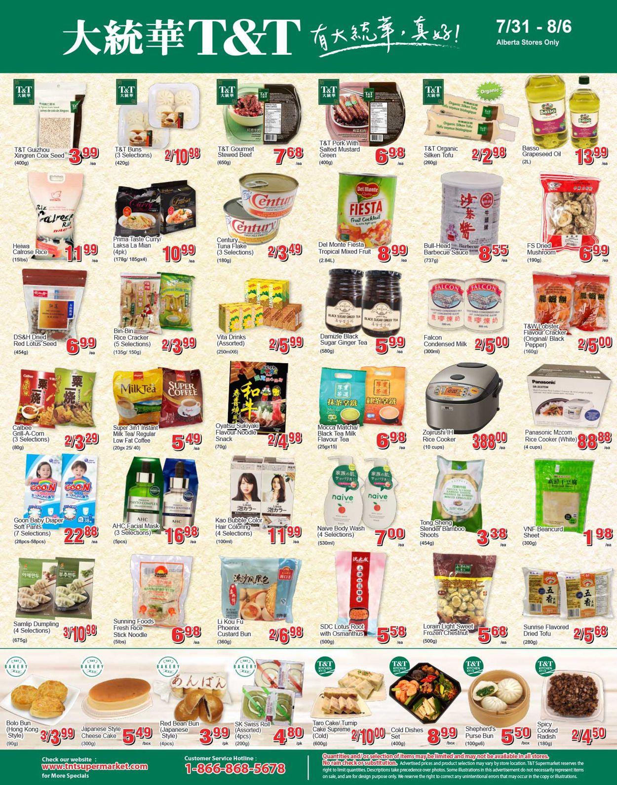T&T Supermarket Flyer - 07/31-08/06/2020 (Page 3)