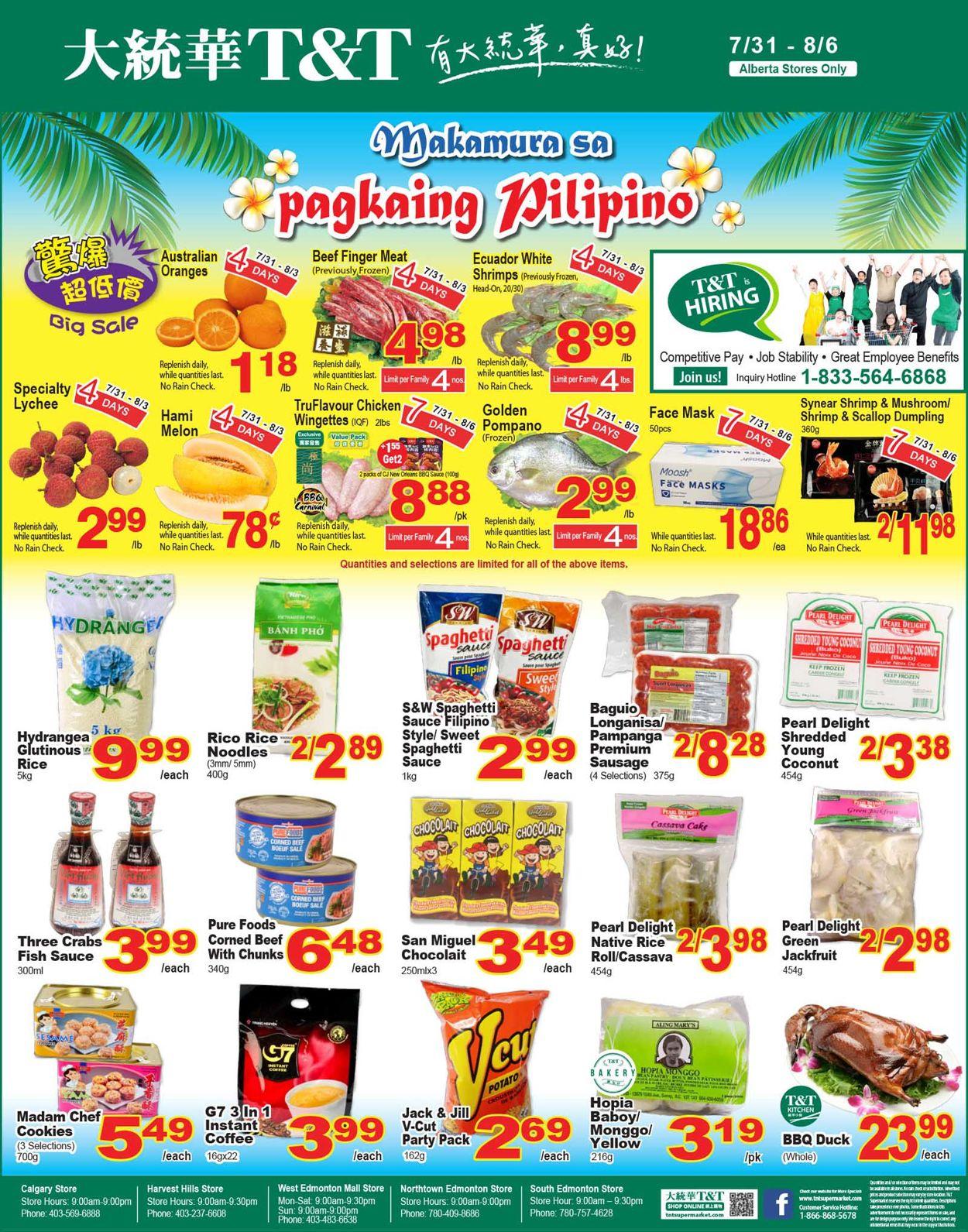 T&T Supermarket Flyer - 07/31-08/06/2020 (Page 12)