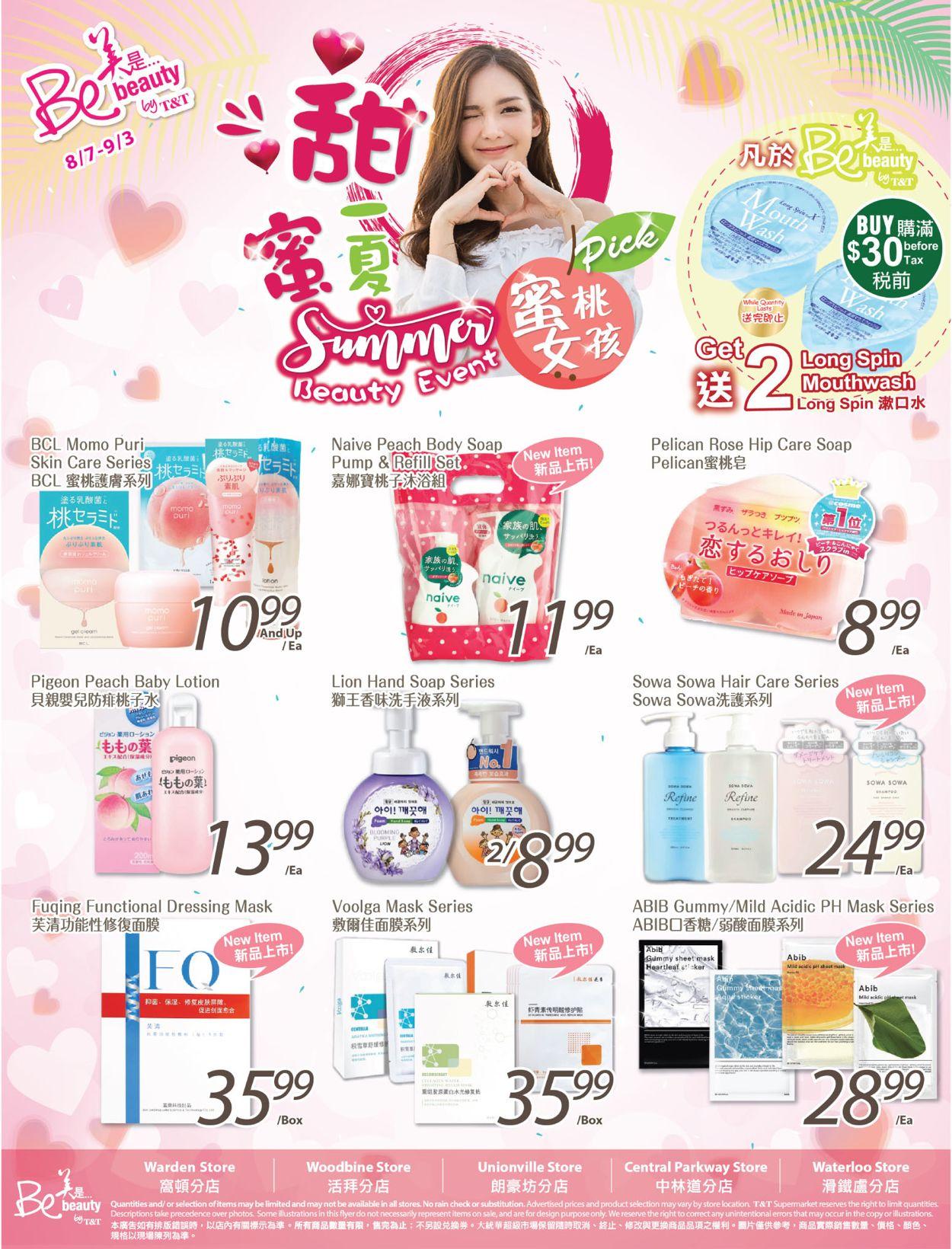 T&T Supermarket Flyer - 08/07-09/03/2020