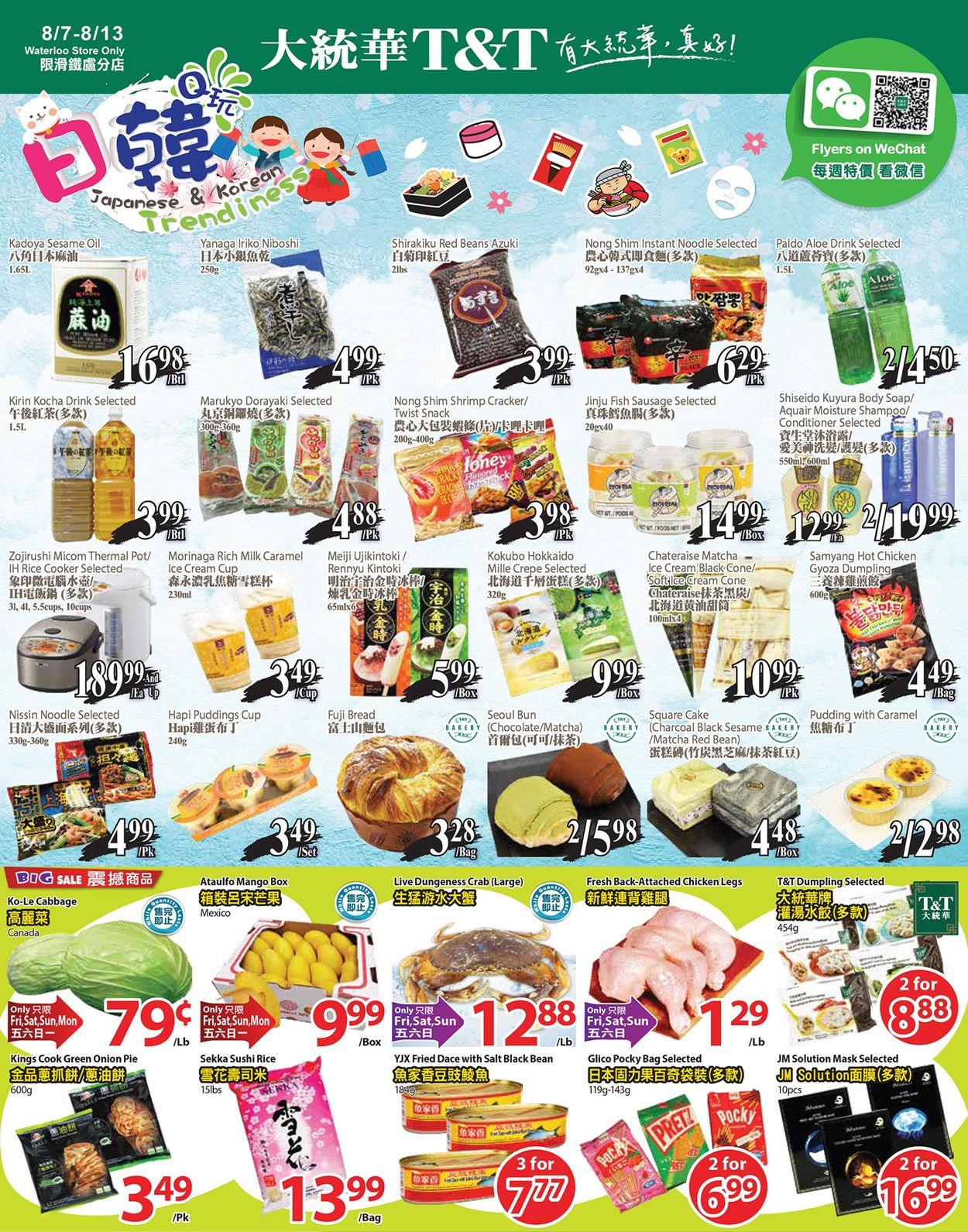 T&T Supermarket Flyer - 08/07-08/13/2020
