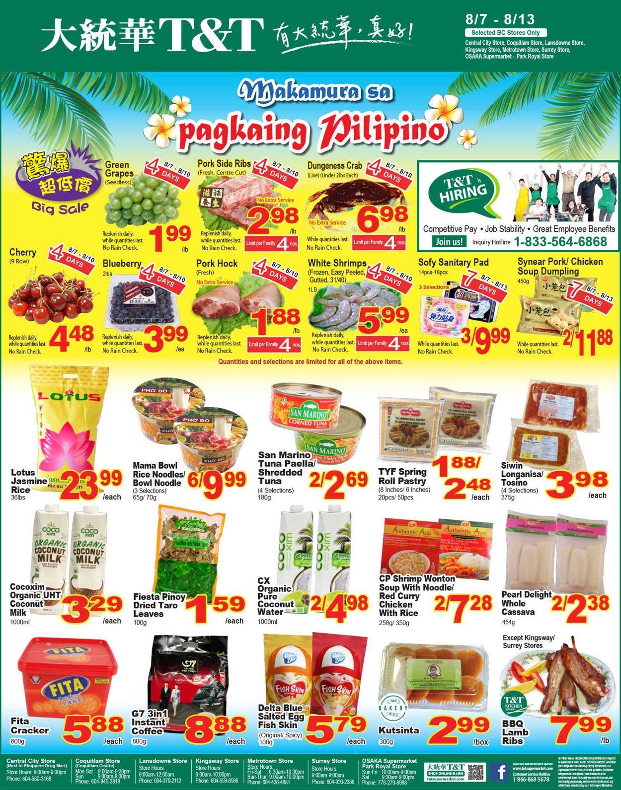 T&T Supermarket Flyer - 08/07-08/13/2020 (Page 6)