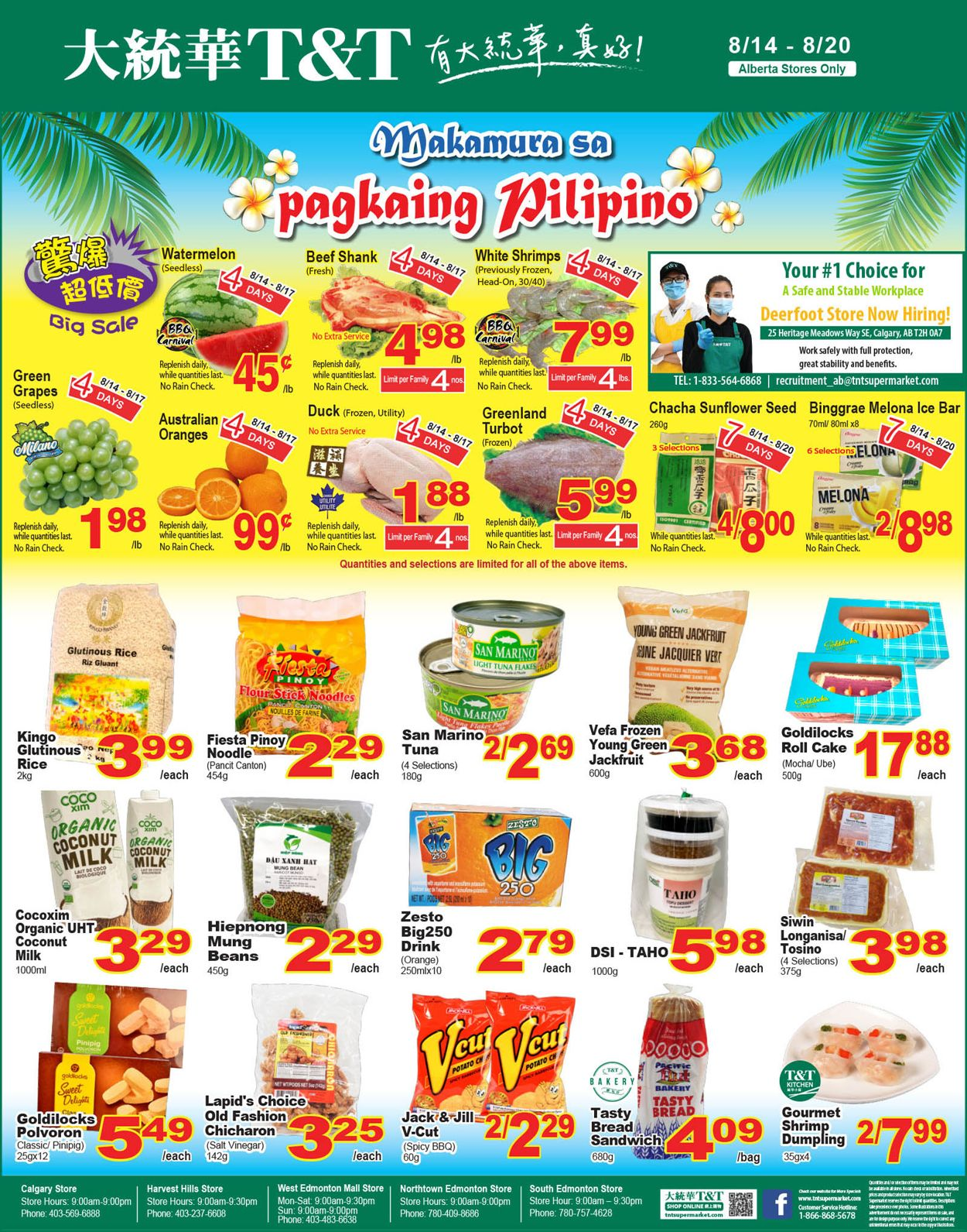 T&T Supermarket Flyer - 08/14-08/20/2020