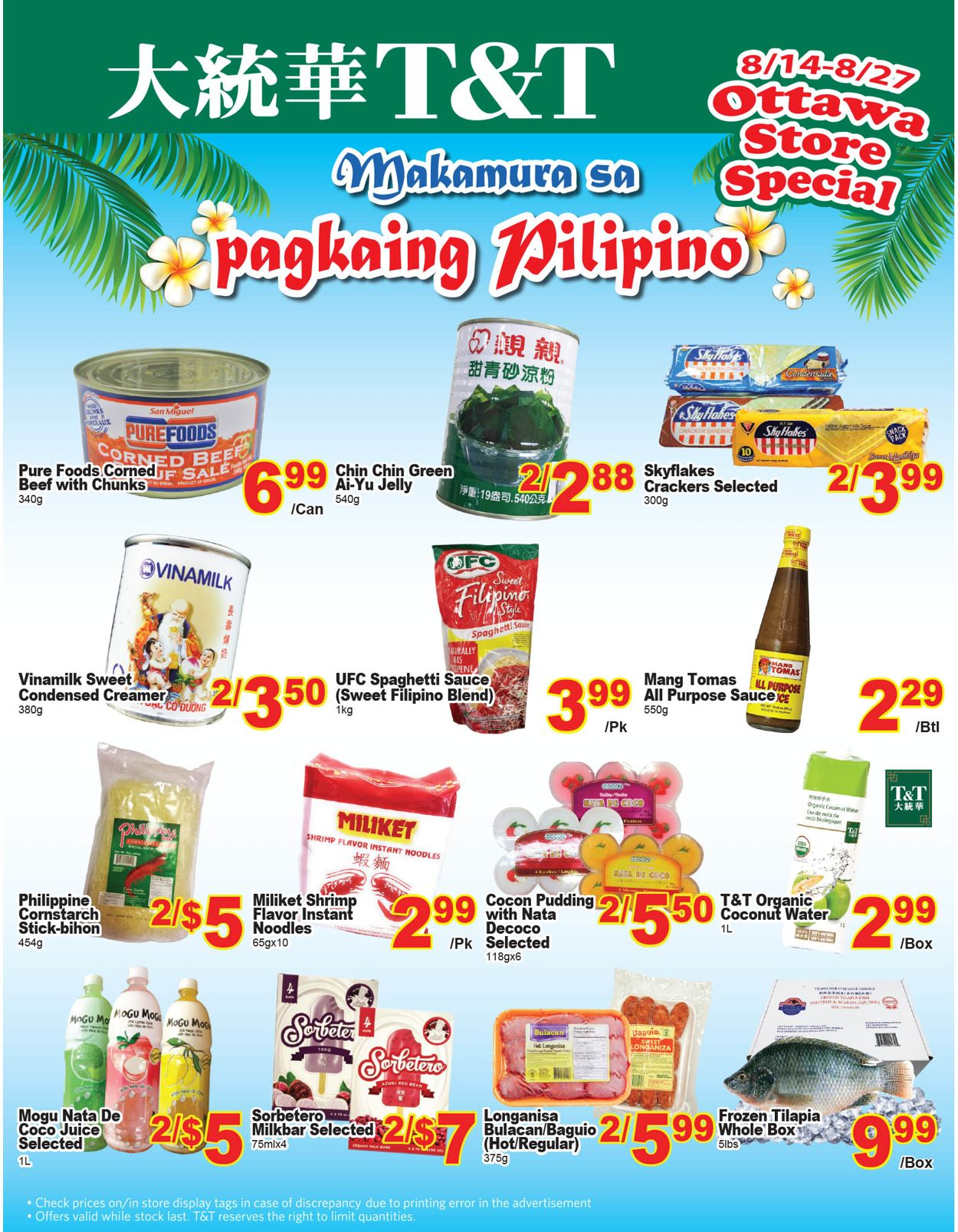 T&T Supermarket Flyer - 08/14-08/21/2020