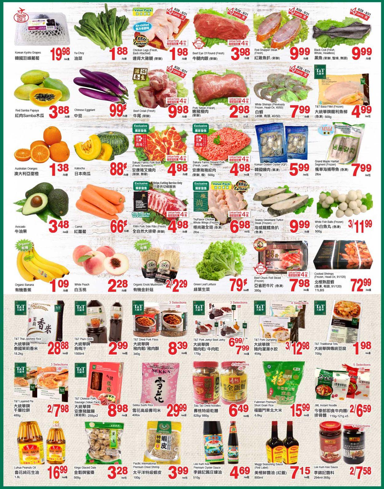 T&T Supermarket Flyer - 08/28-09/03/2020 (Page 2)