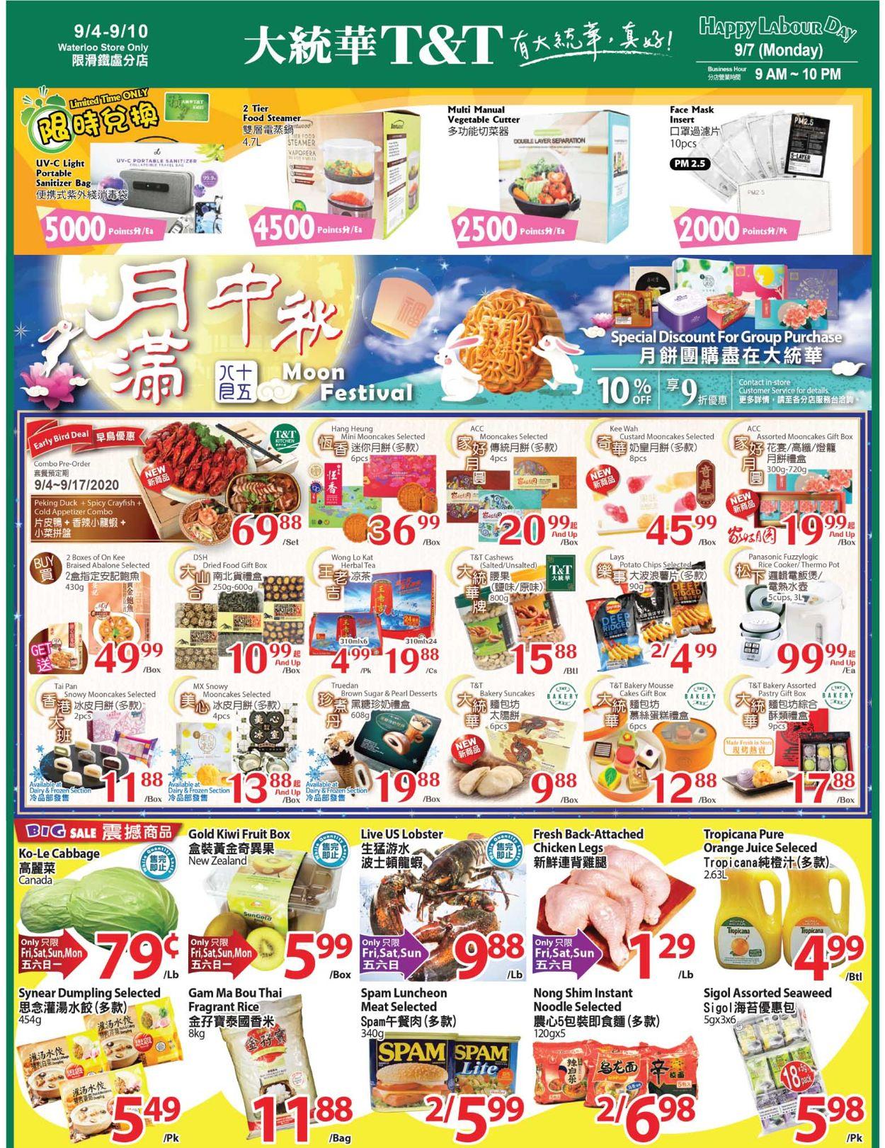 T&T Supermarket Flyer - 09/04-09/10/2020