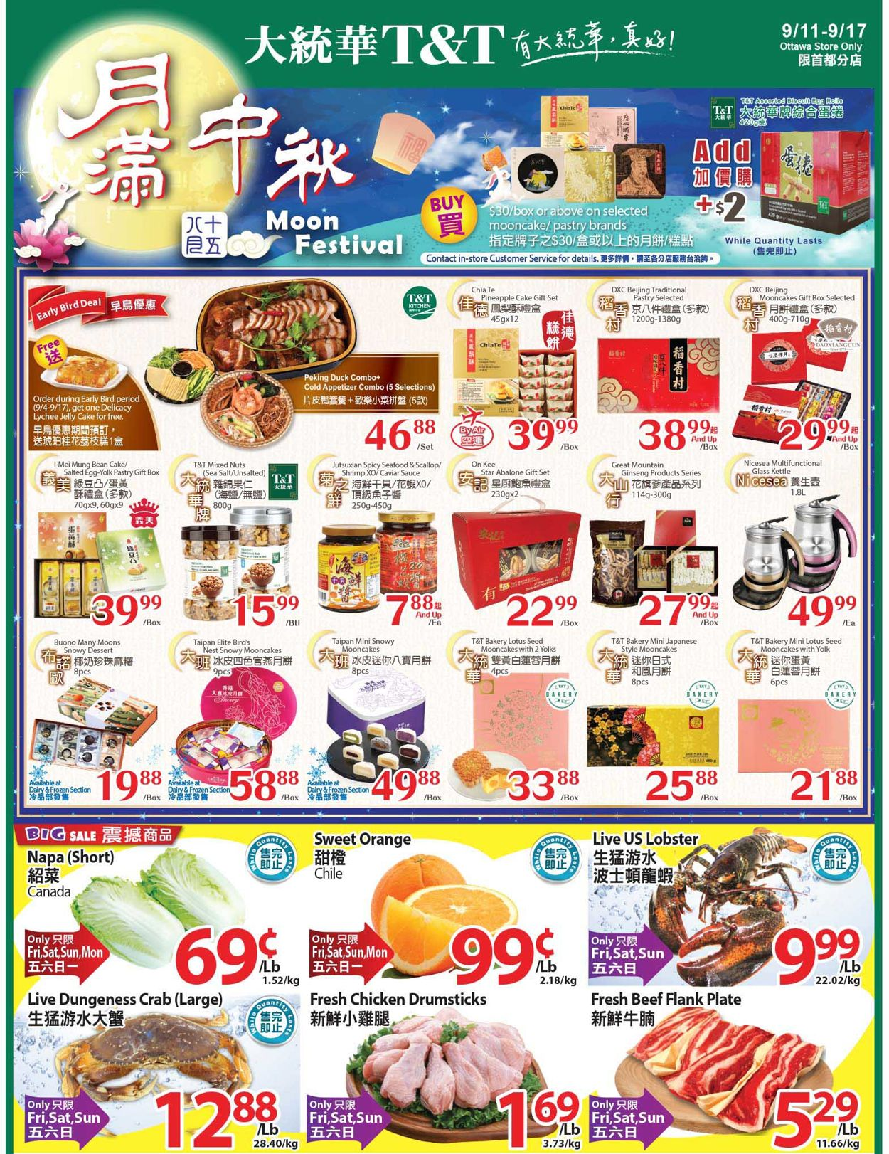 T&T Supermarket Flyer - 09/11-09/17/2020