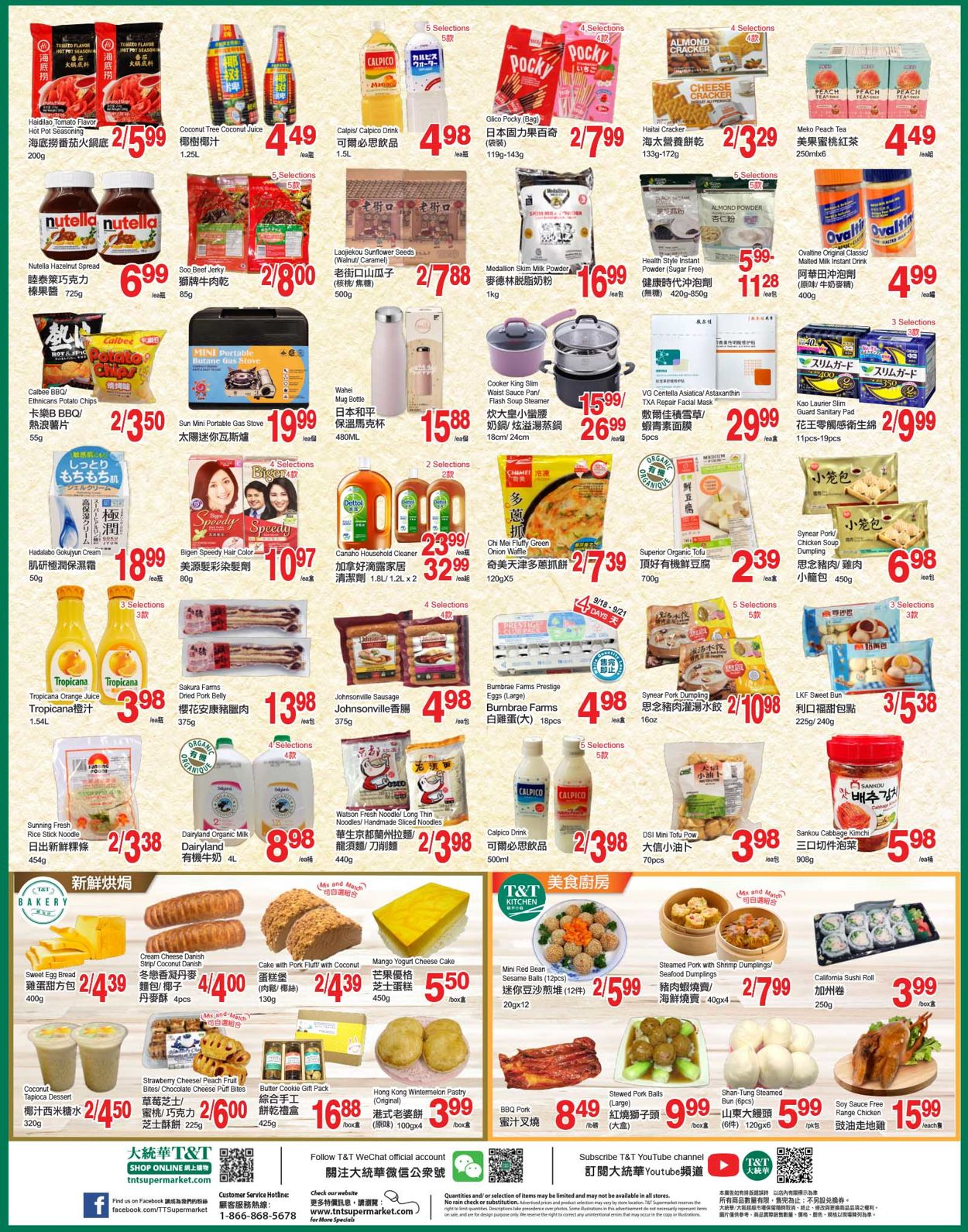 T&T Supermarket Flyer - 09/18-09/24/2020 (Page 3)
