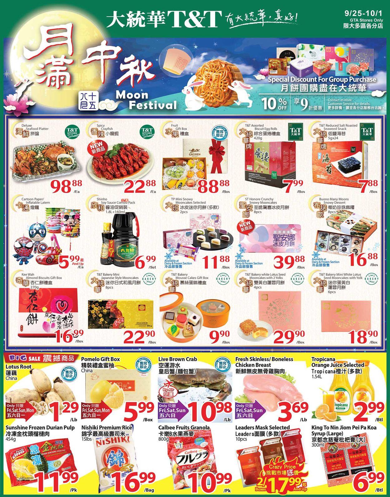 T&T Supermarket Flyer - 09/25-10/01/2020