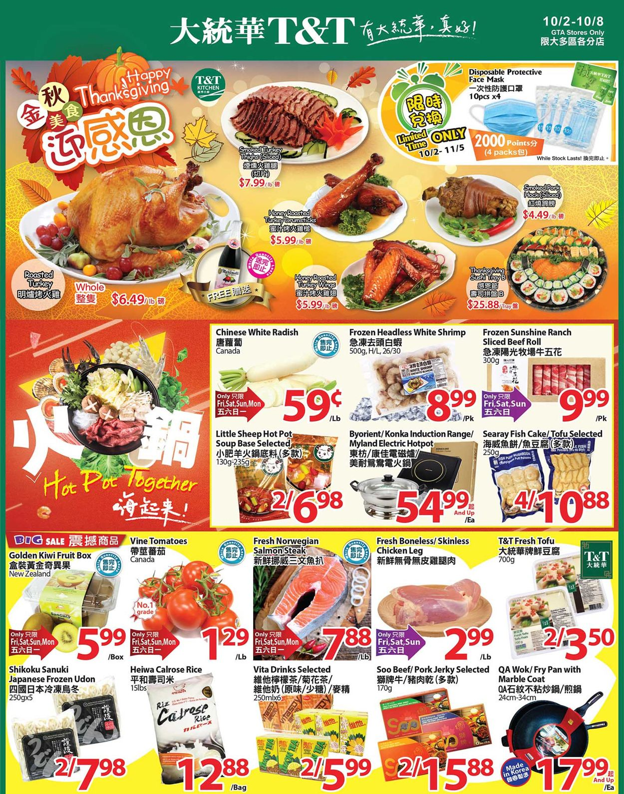 T&T Supermarket - Greater Toronto Area Flyer - 10/02-10/08/2020