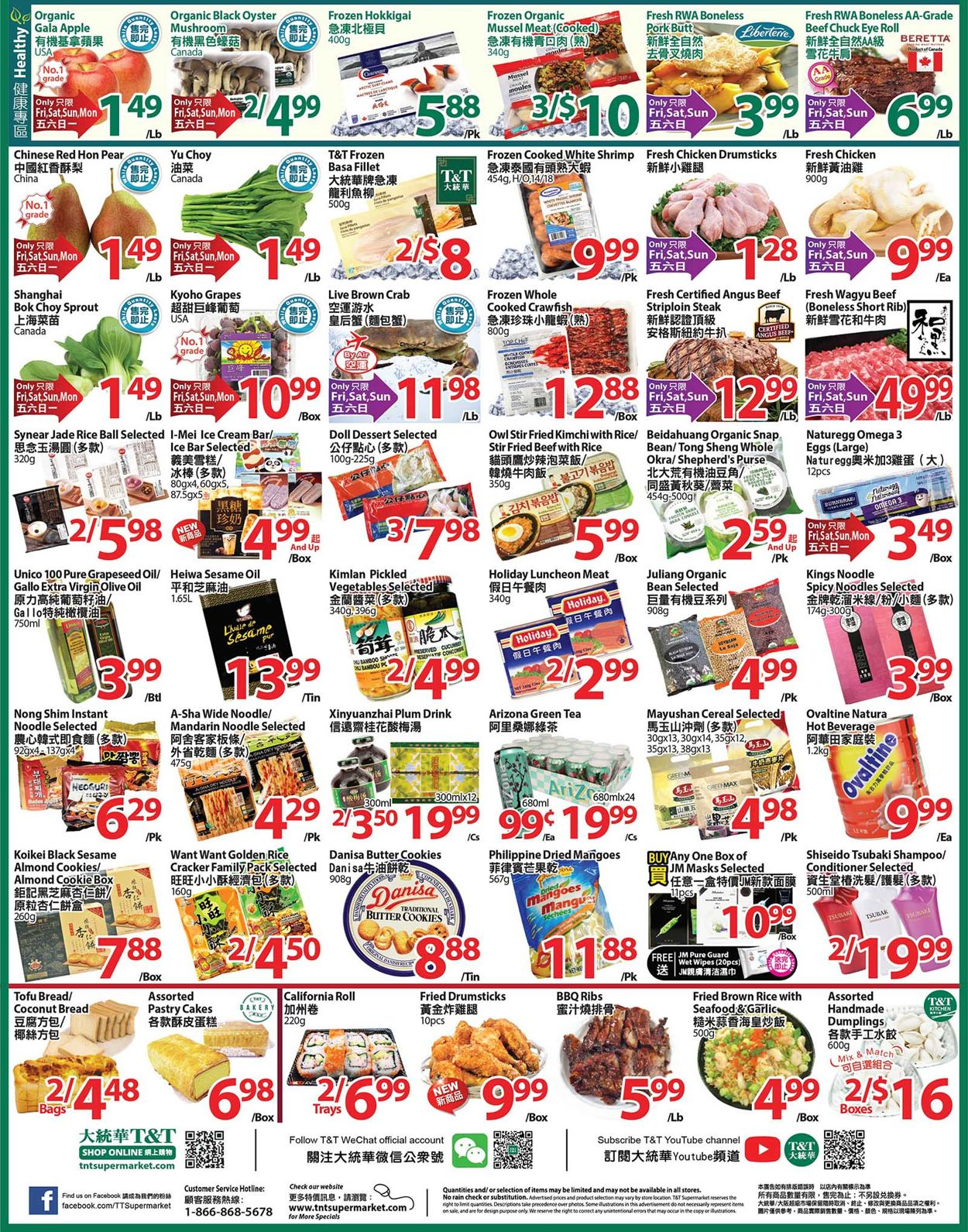 T&T Supermarket - Greater Toronto Area Flyer - 10/02-10/08/2020 (Page 2)