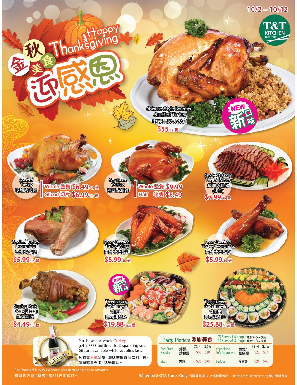 T&T Supermarket - Greater Toronto Area Flyer - 10/02-10/08/2020 (Page 4)