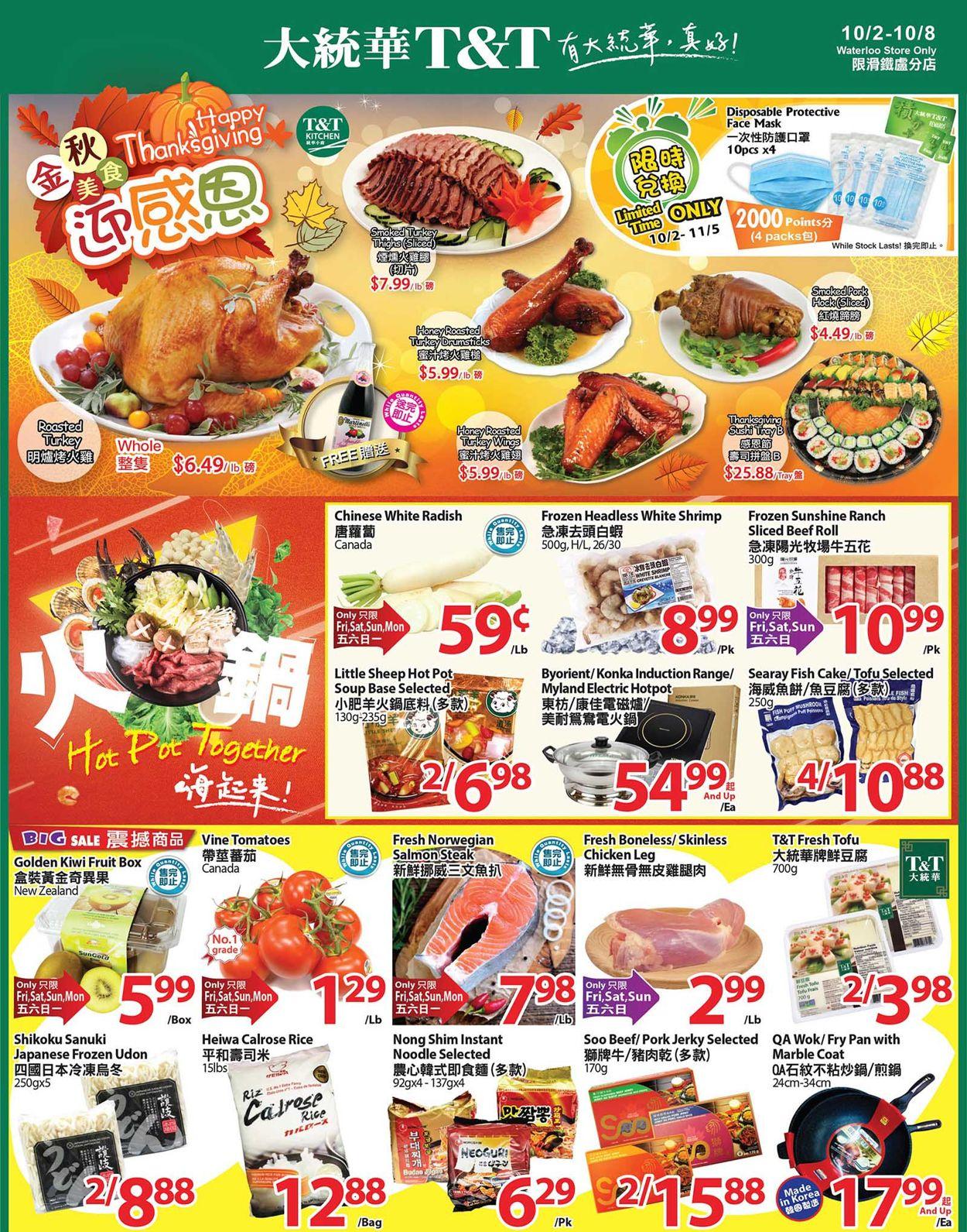 T&T Supermarket - Waterloo Flyer - 10/02-10/08/2020